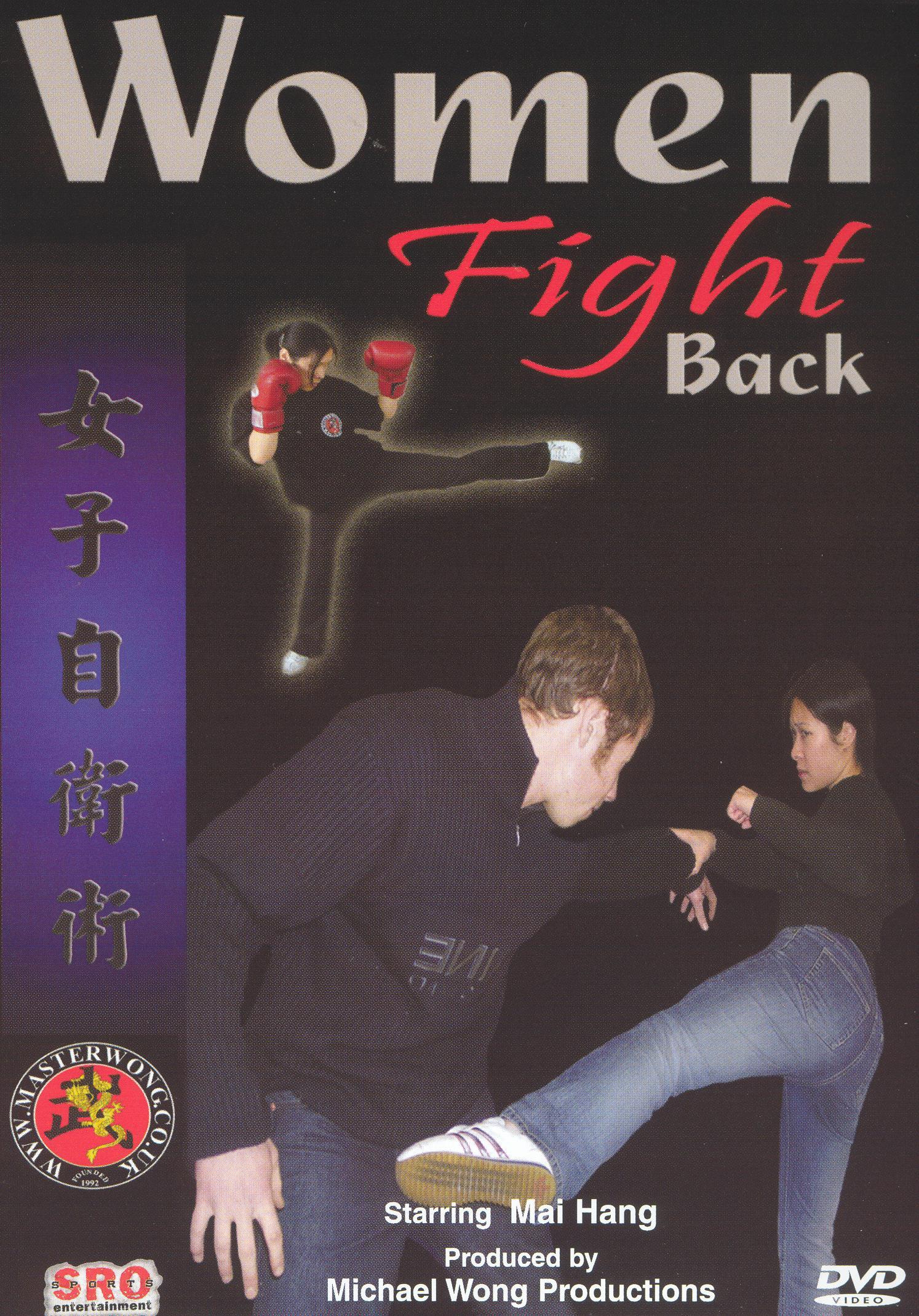 Wing Chun: Women Fight Back