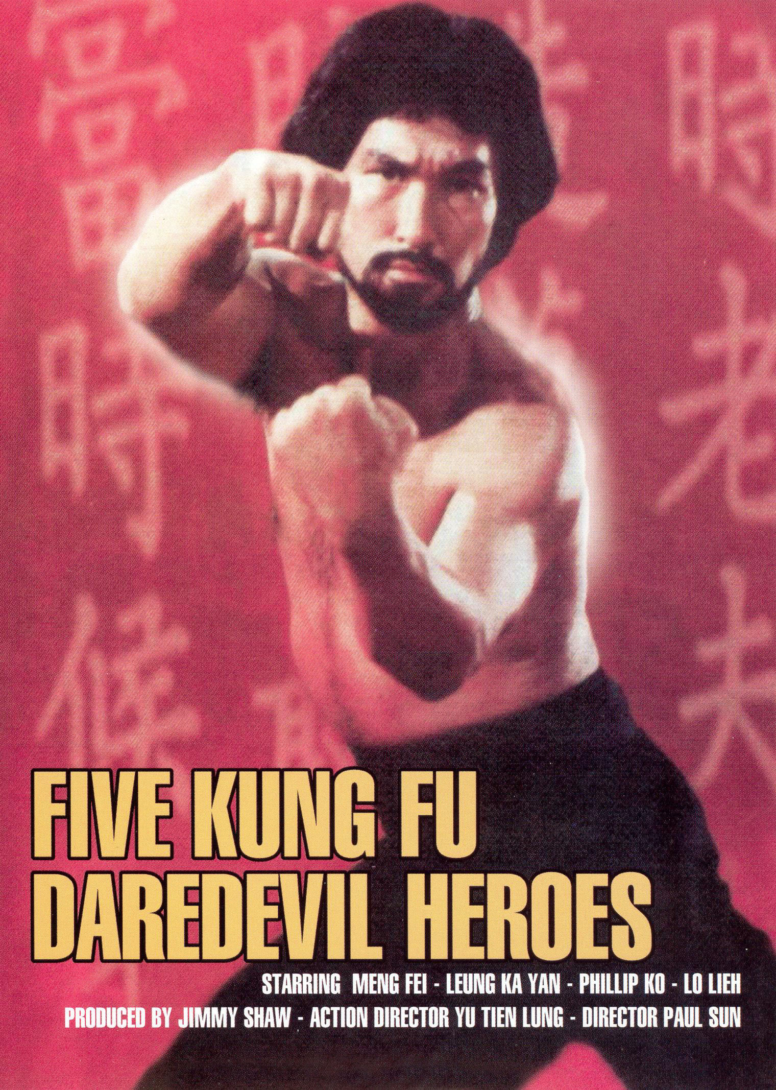 5 Kung Fu Daredevil Heroes