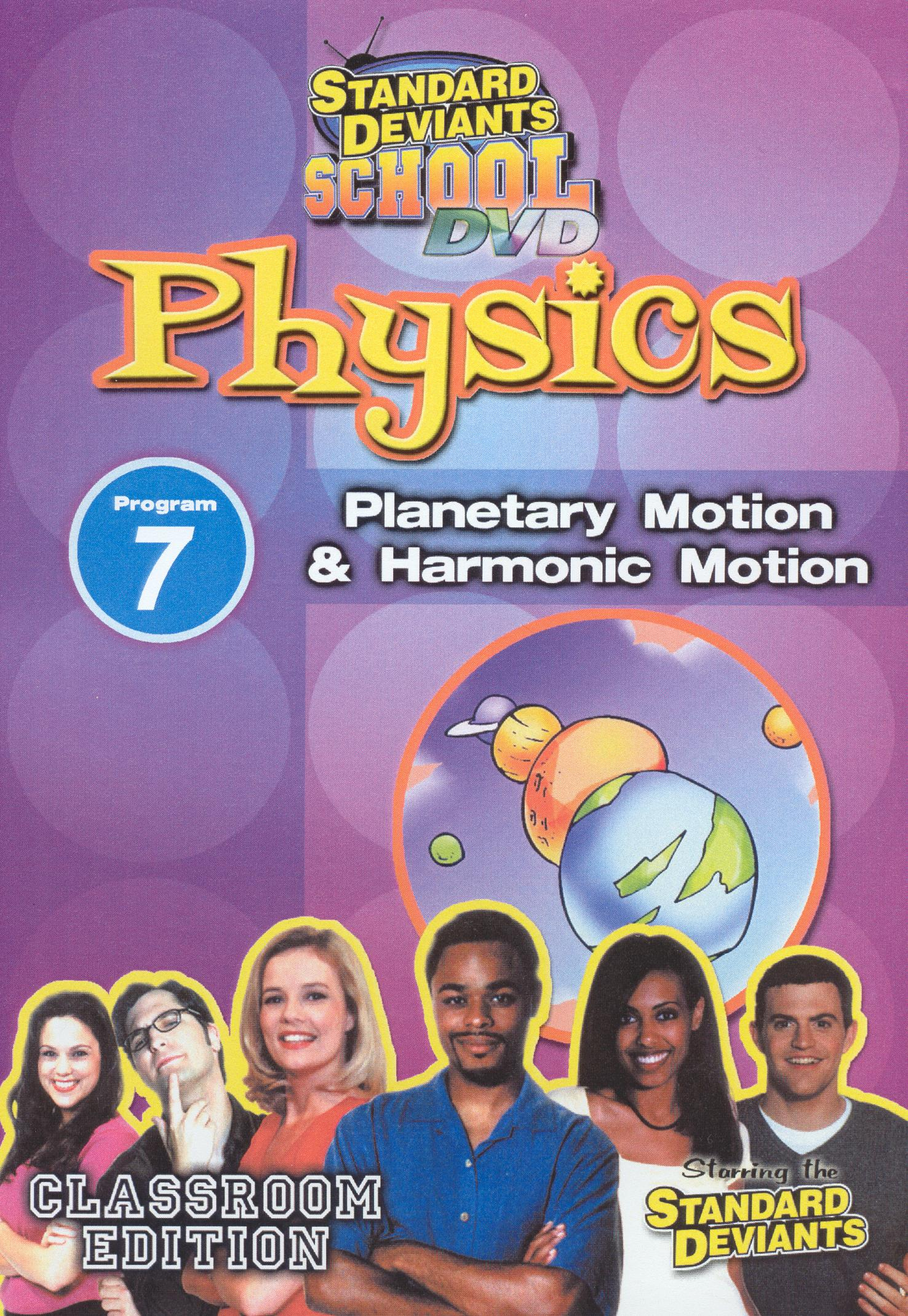 Standard Deviants School: Physics, Program 7 - Planetary Motion and Harmonic Motion
