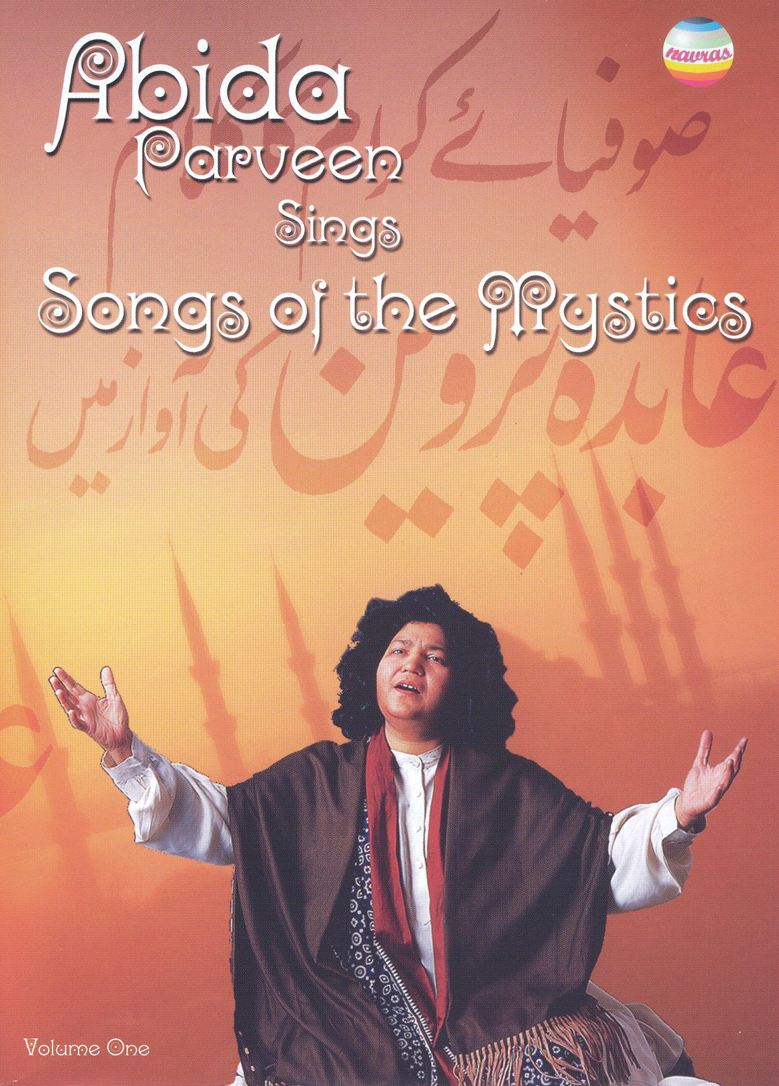 Abida Parveen Sings Songs of the Mystics, Vol. 1