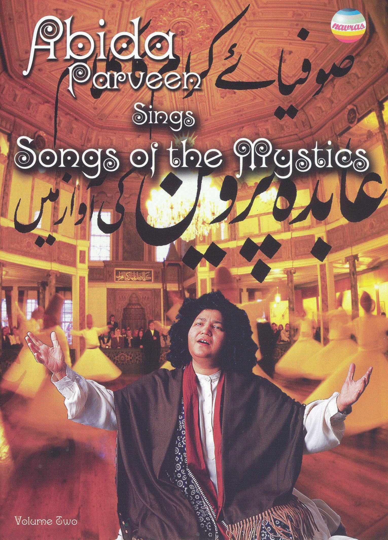 Abida Parveen Sings Songs of the Mystics, Vol. 2