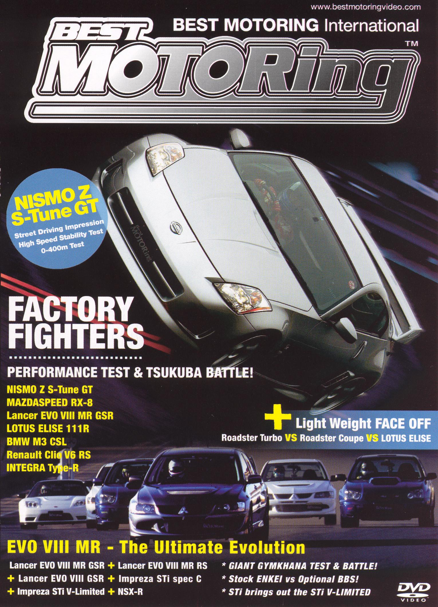 Best Motoring: Factory Fighters