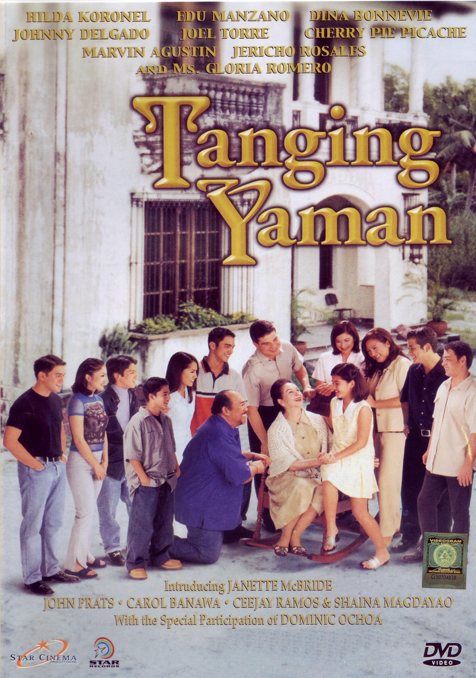 tanging yaman Tanging yaman tab (version 2) by carol banawa at guitaretabcom.
