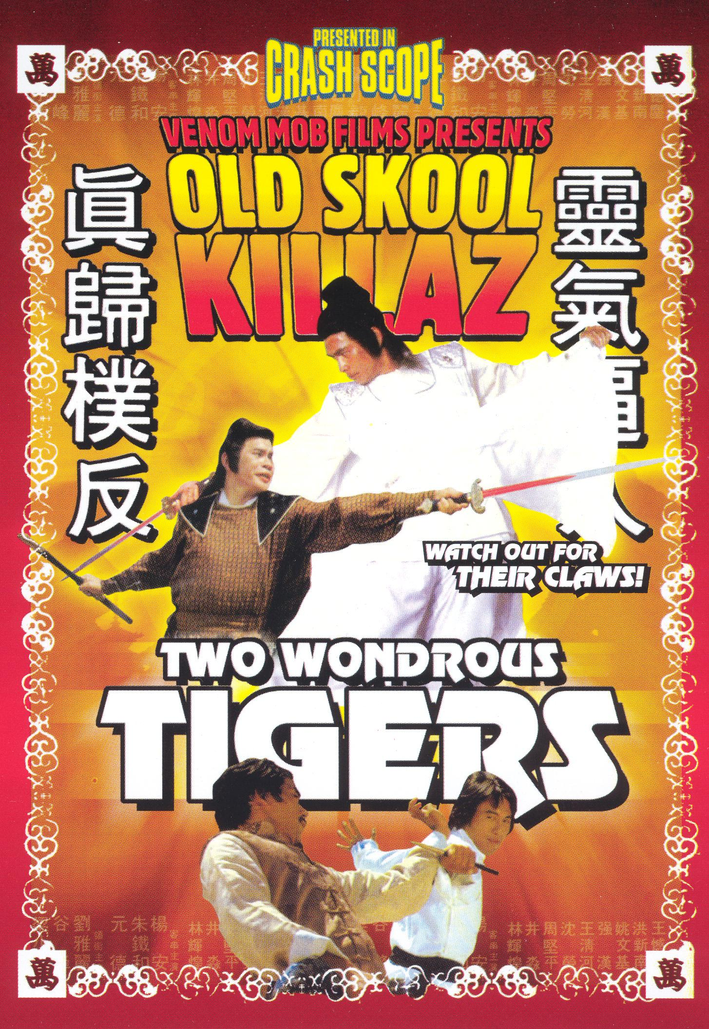Two Wondrous Tigers