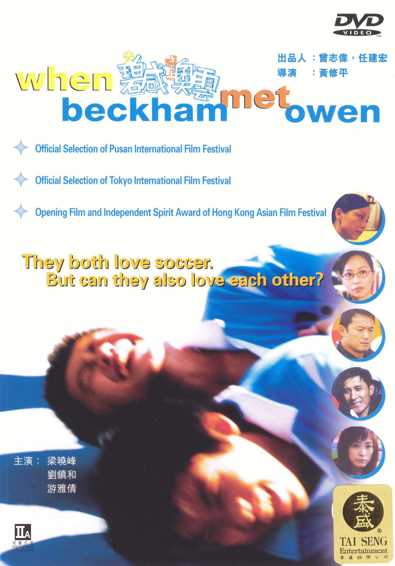 When Beckham Met Owen