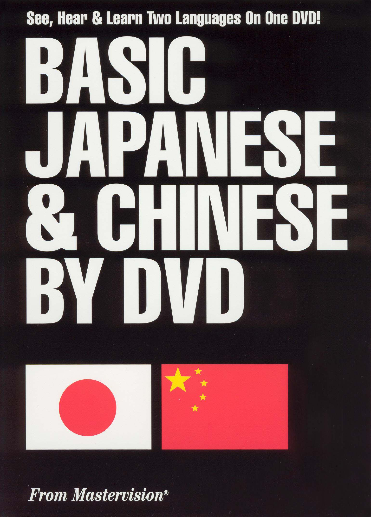 Basic Japanese and Chinese on Dvd