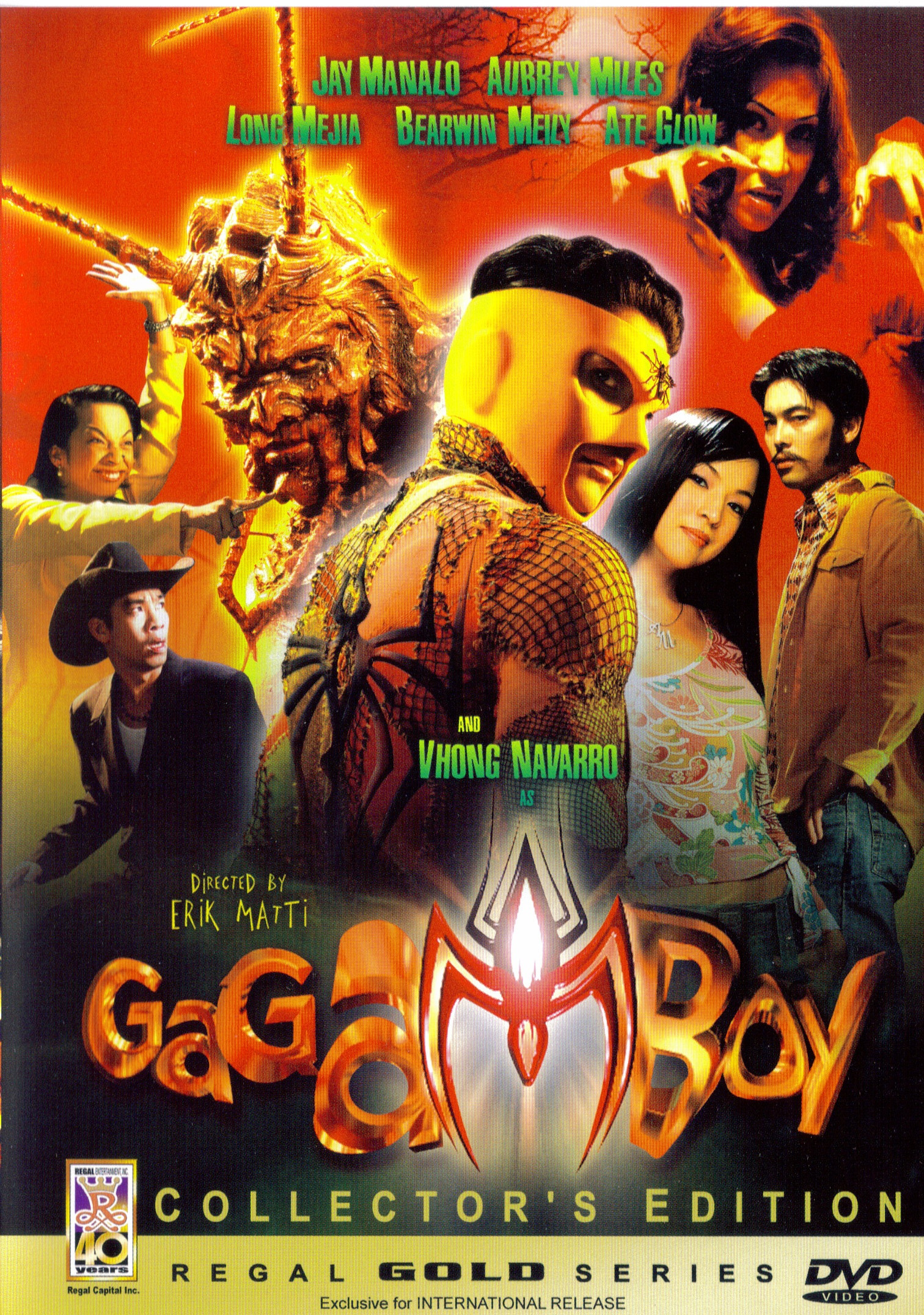 Gagamboy