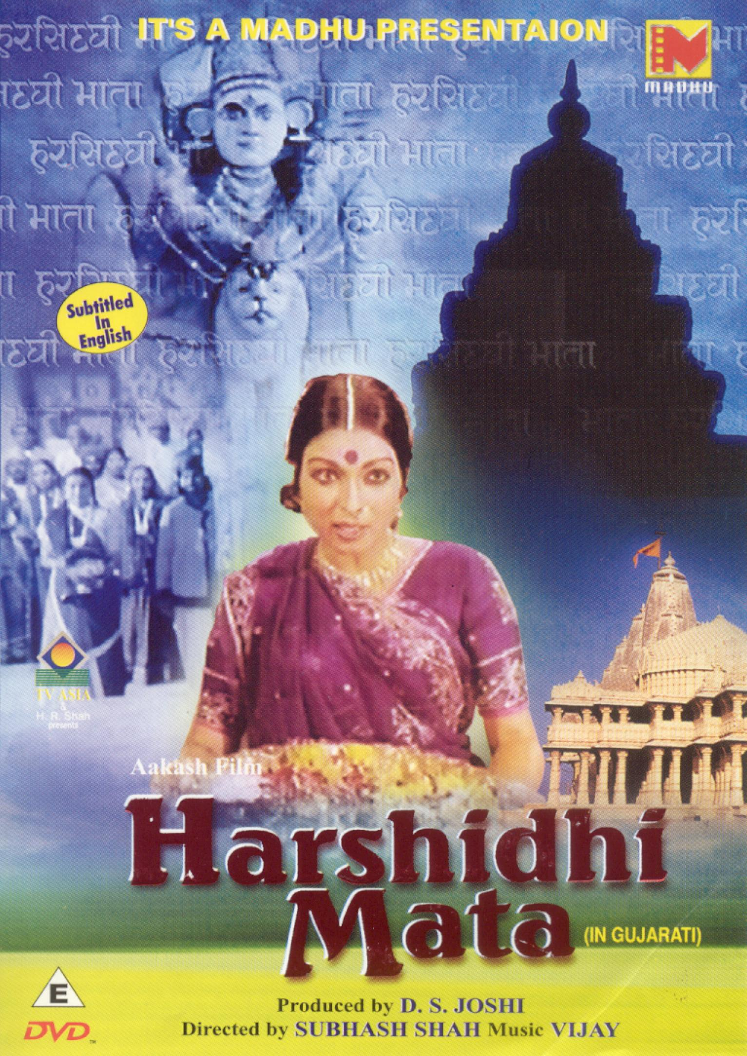 Harshidhi Mata