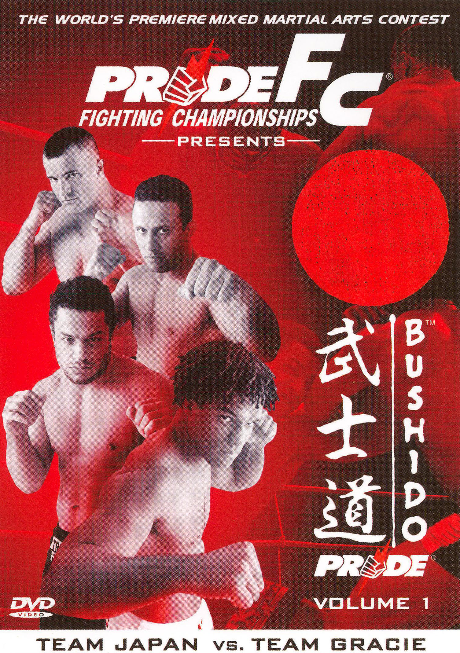 Pride Fighting Championships: Bushido, Vol. 1