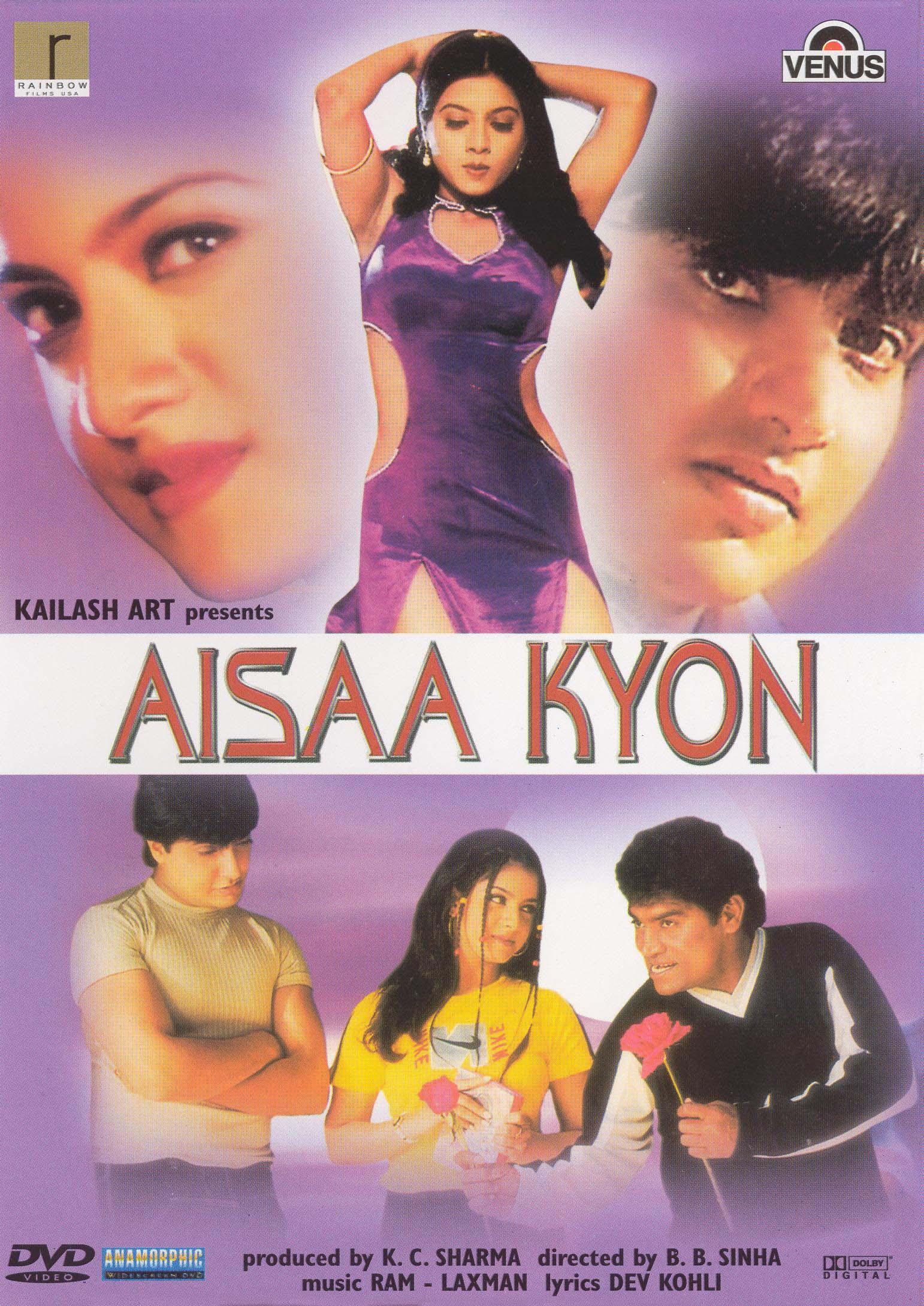 Aisaa Kyon