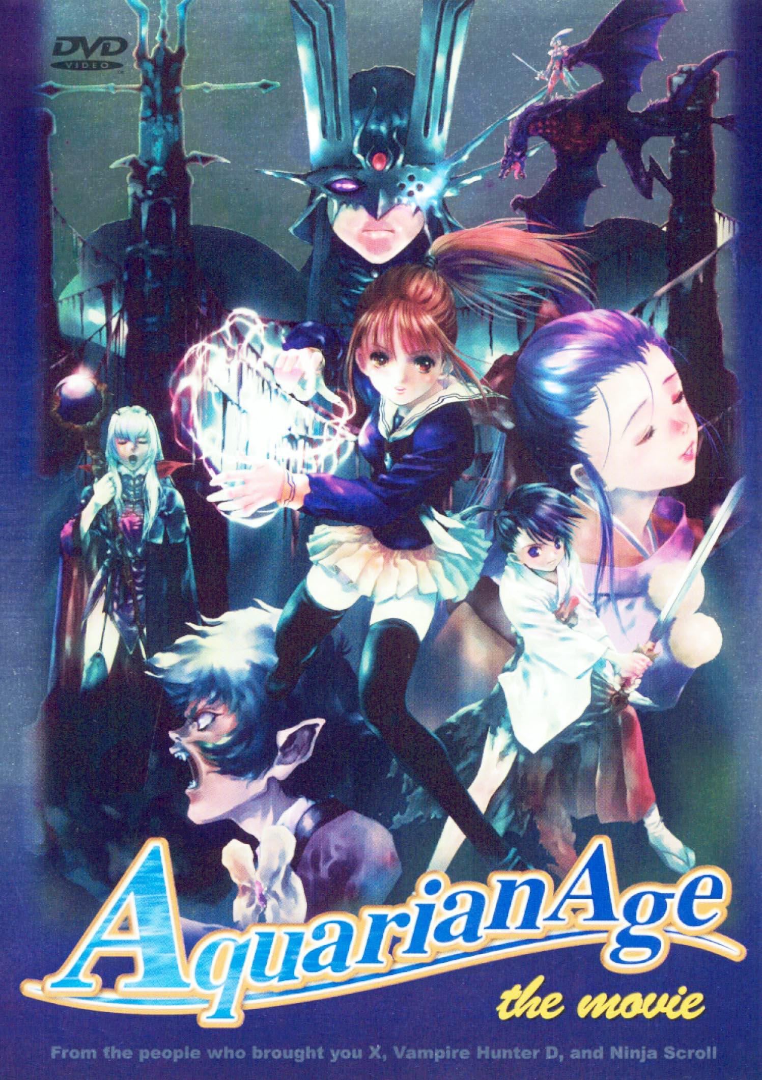 Aquarian Age: The Movie [Anime OVA]