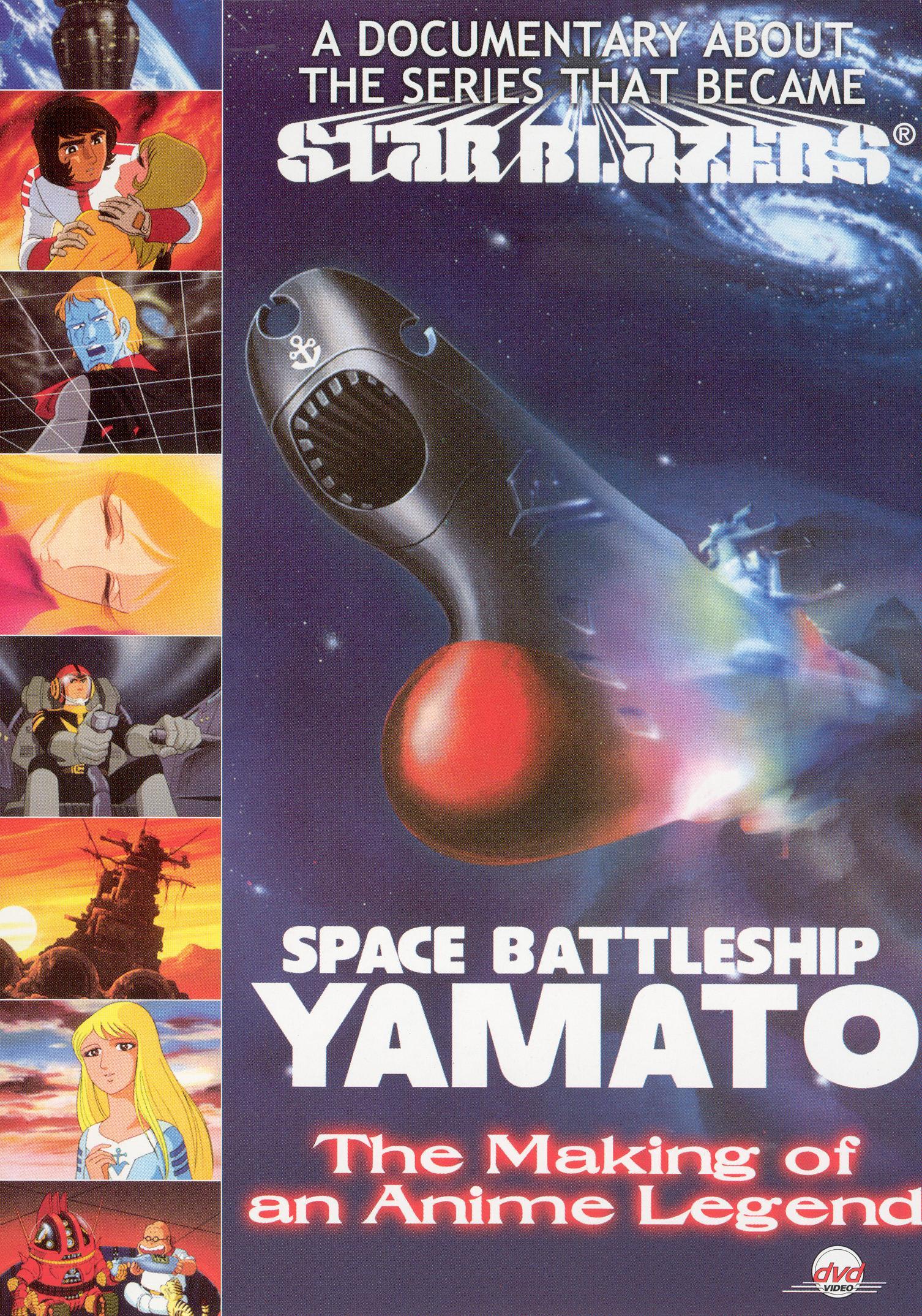 Space Battleship Yamato: The Making of a Legend