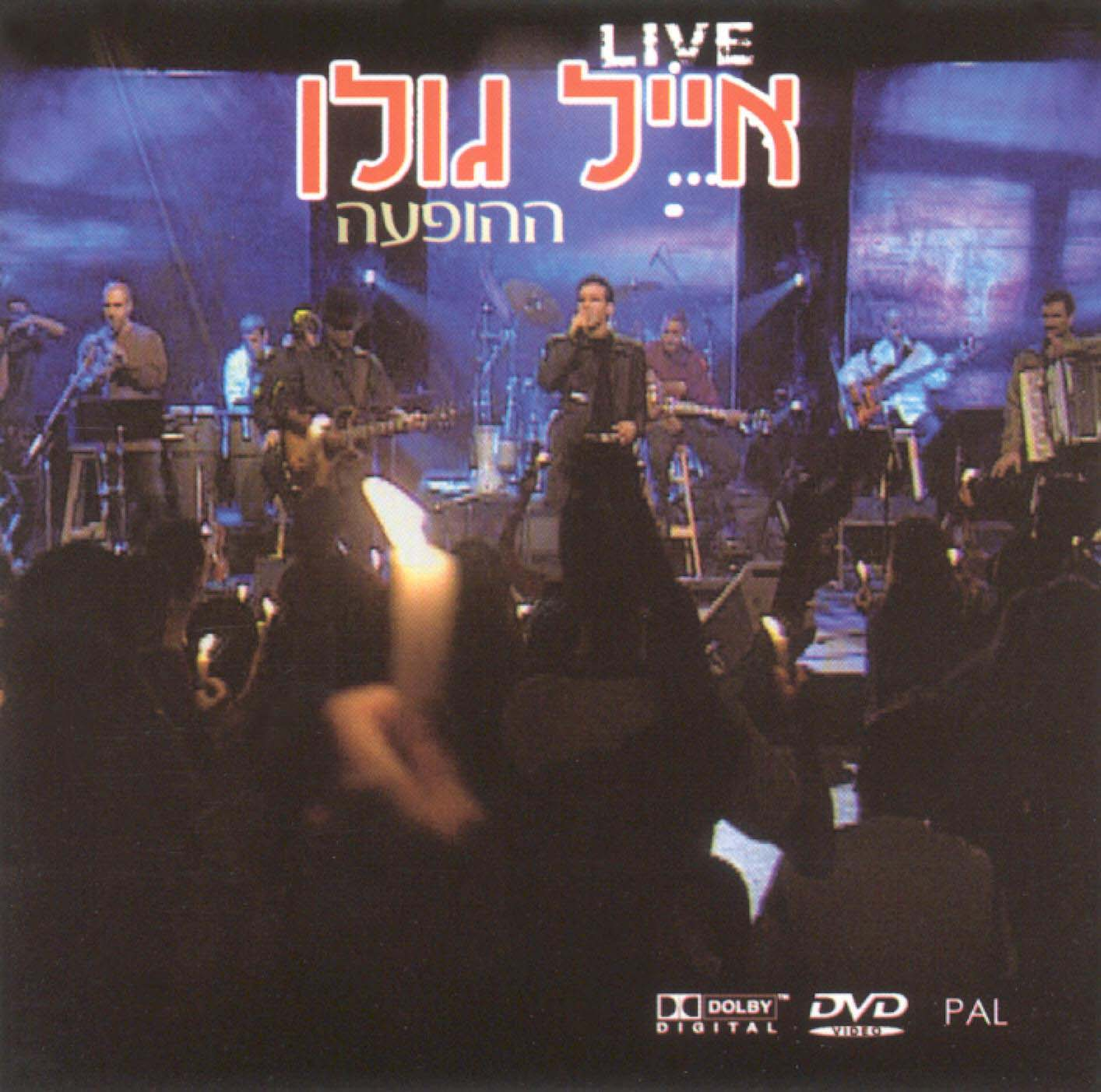 Golan Eyal: Live