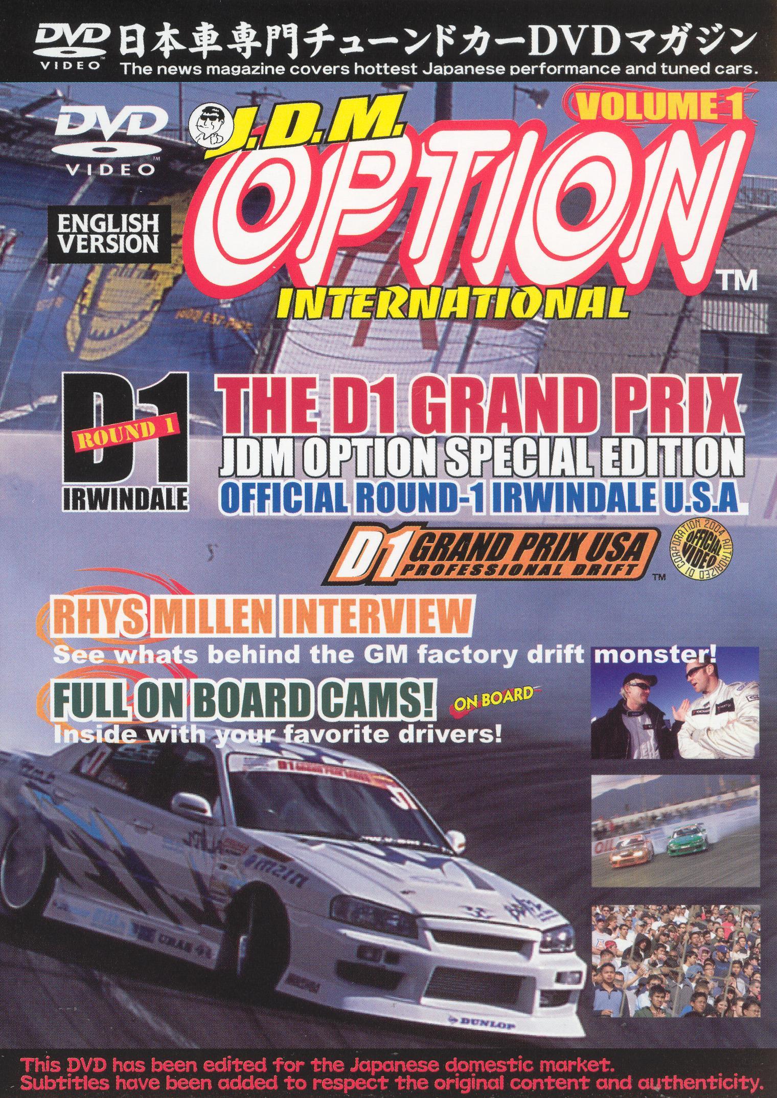 JDM Option, Vol. 1: D1 Grand Prix USA