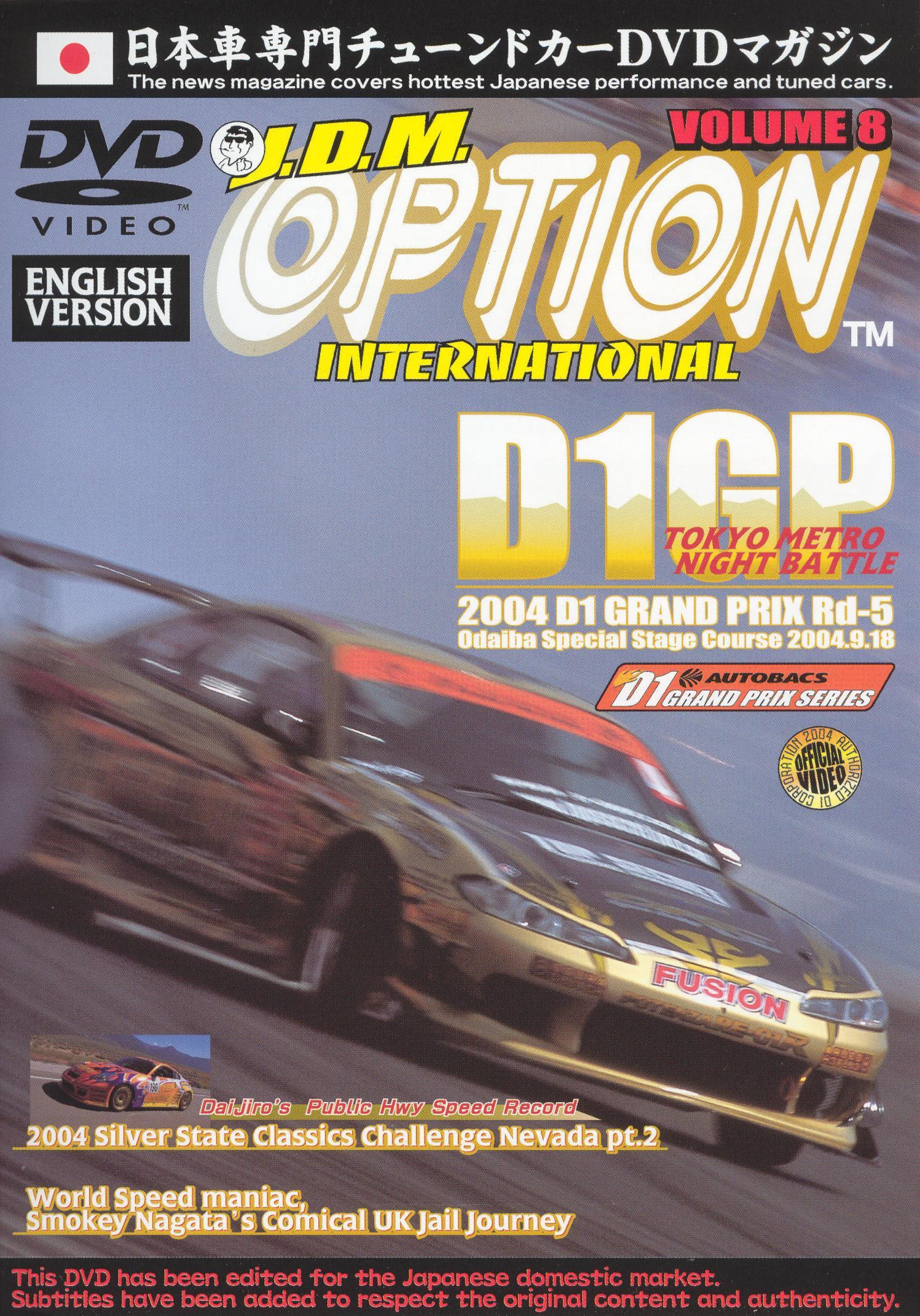 JDM Option, Vol. 8: D1 Tokyo Metro Night Drift