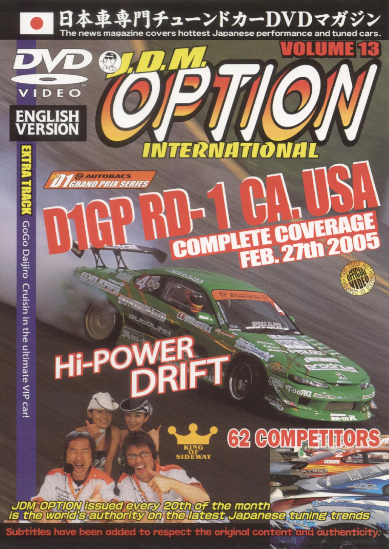 JDM Option, Vol. 13: 2005 D1 USA - Round 1
