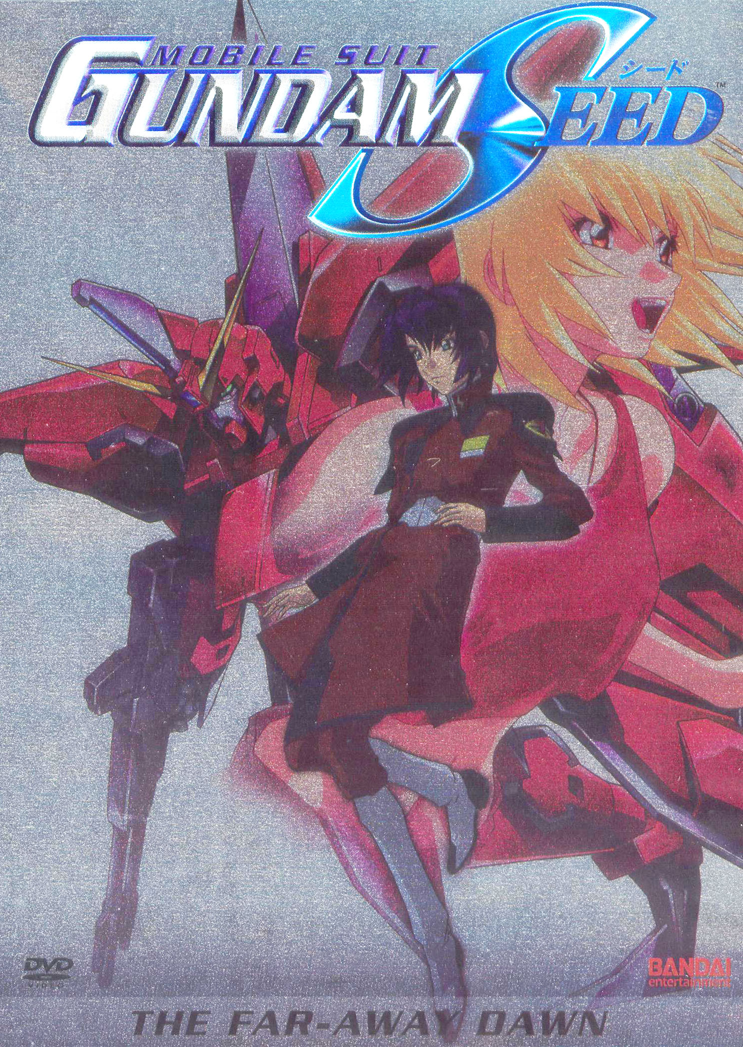 Mobile Suit Gundam SEED: The Far-Away Dawn