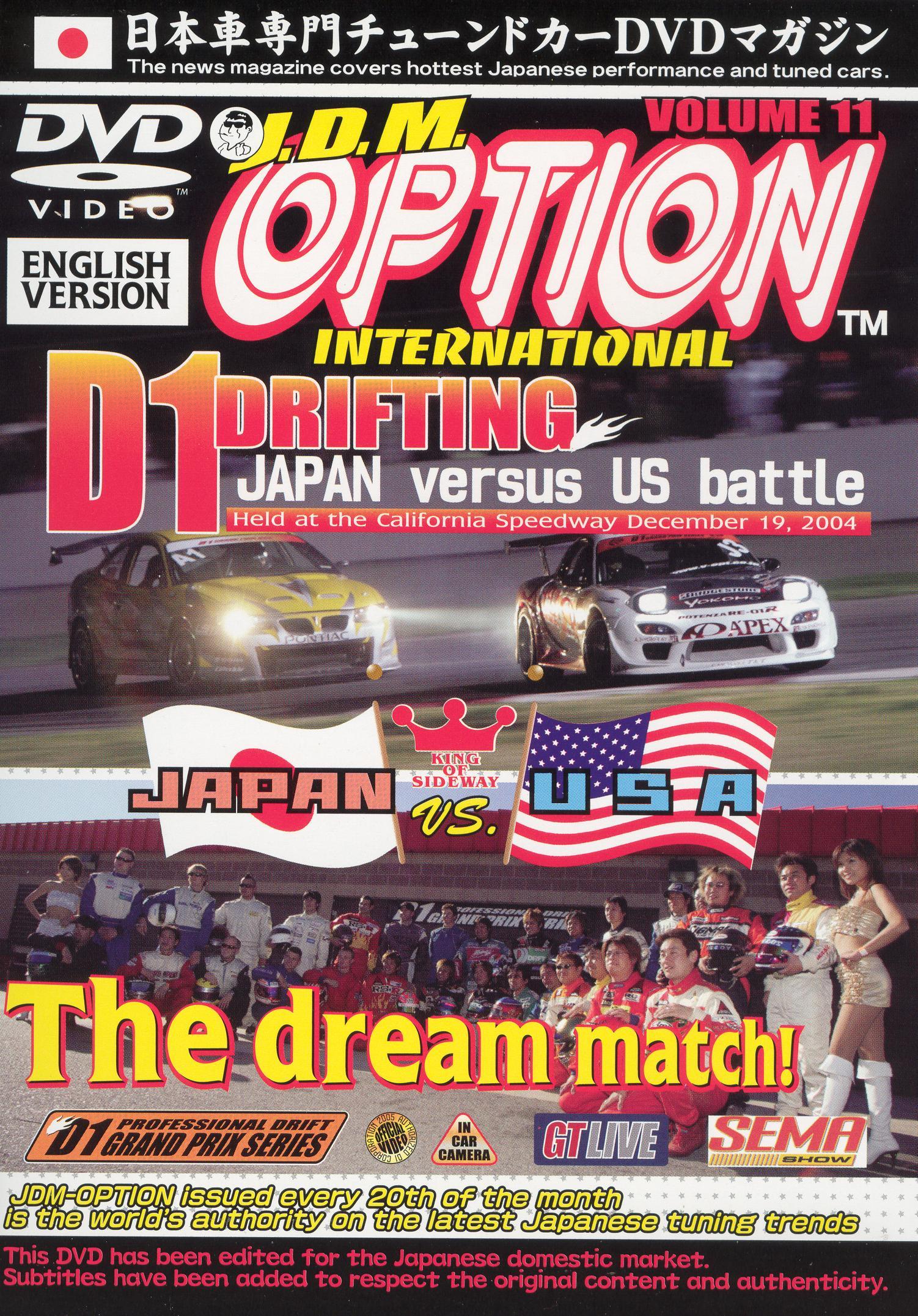 JDM Option, Vol. 11: Drifting - Japan vs. USA Battle