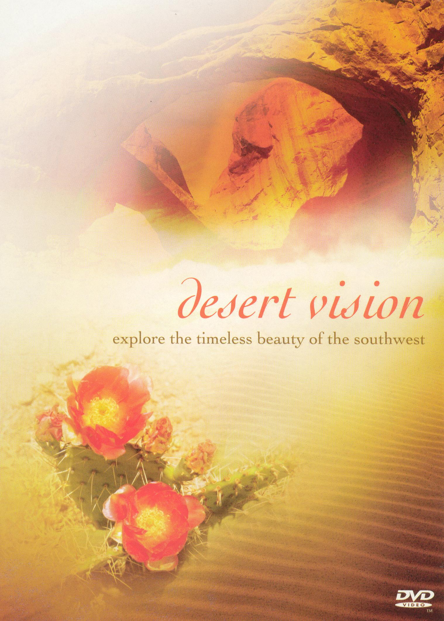 Desert Vision