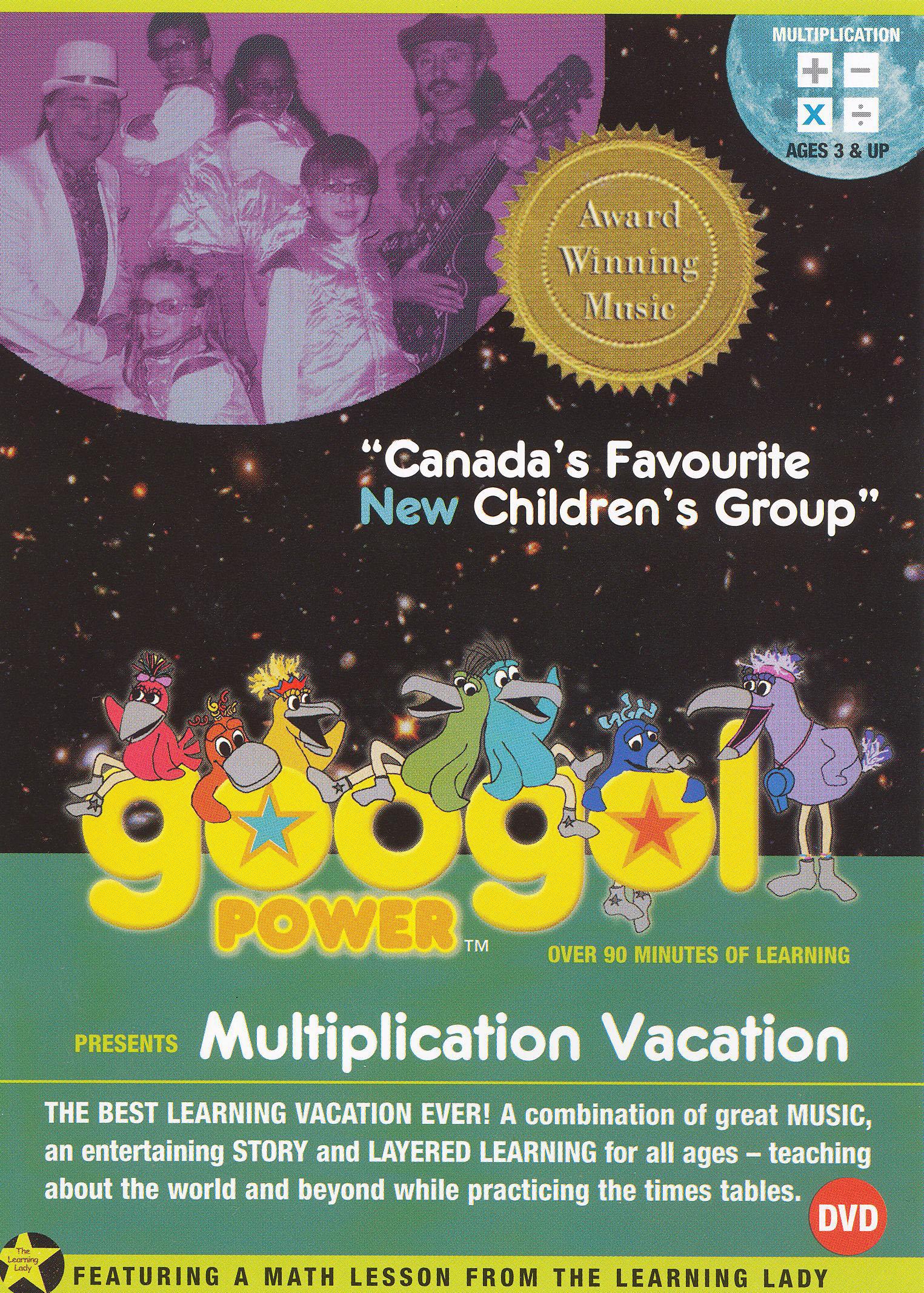 Googol Power Math Series Multiplication Vacation