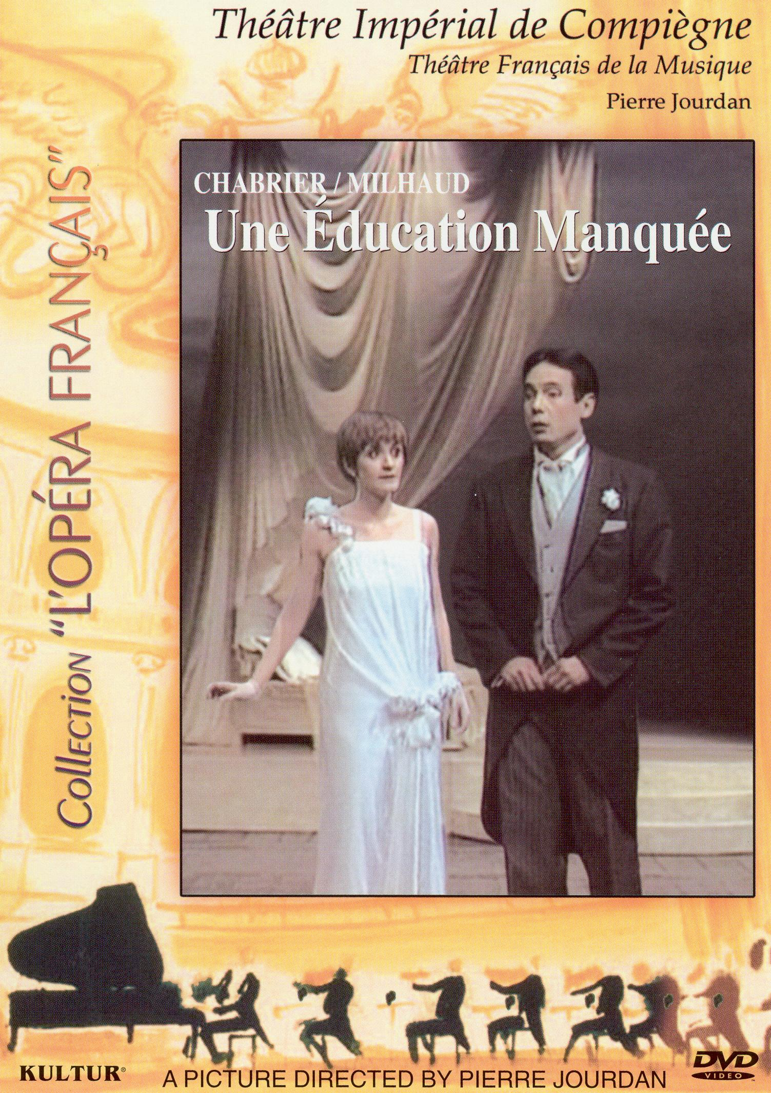Education Manquee