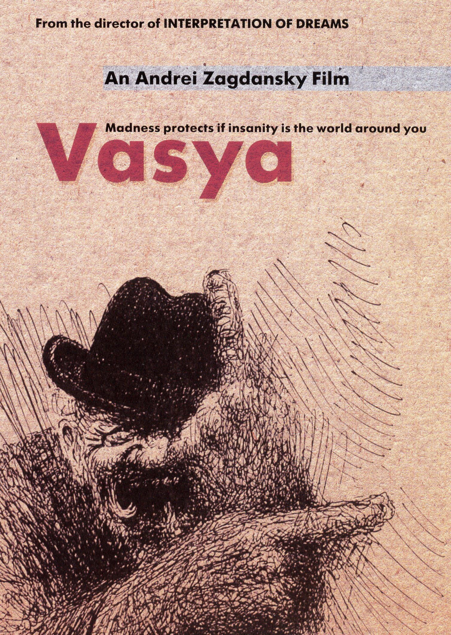 Vasya