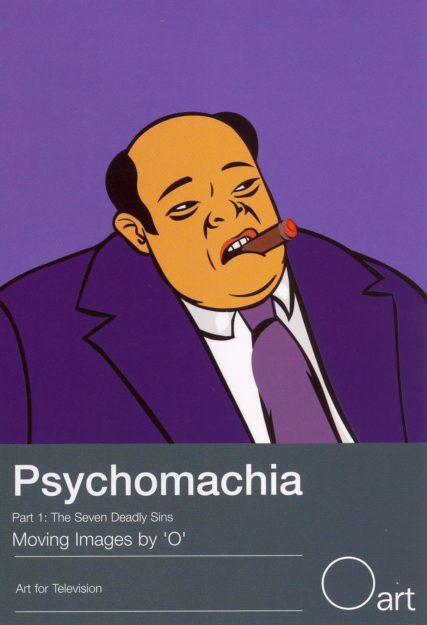 Psychomachia, Part 1: The Seven Deadly Sins