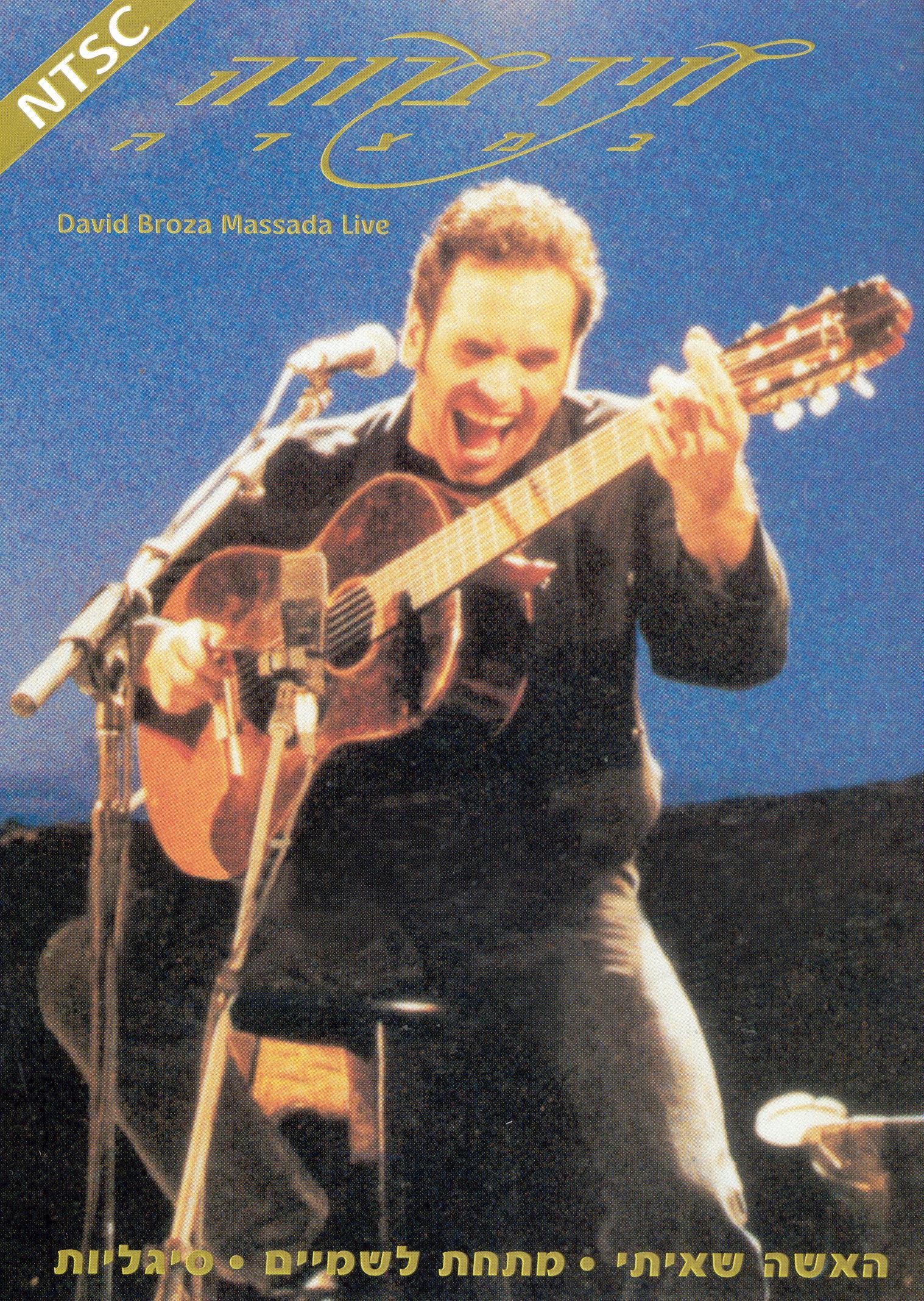 David Broza: Massada Live