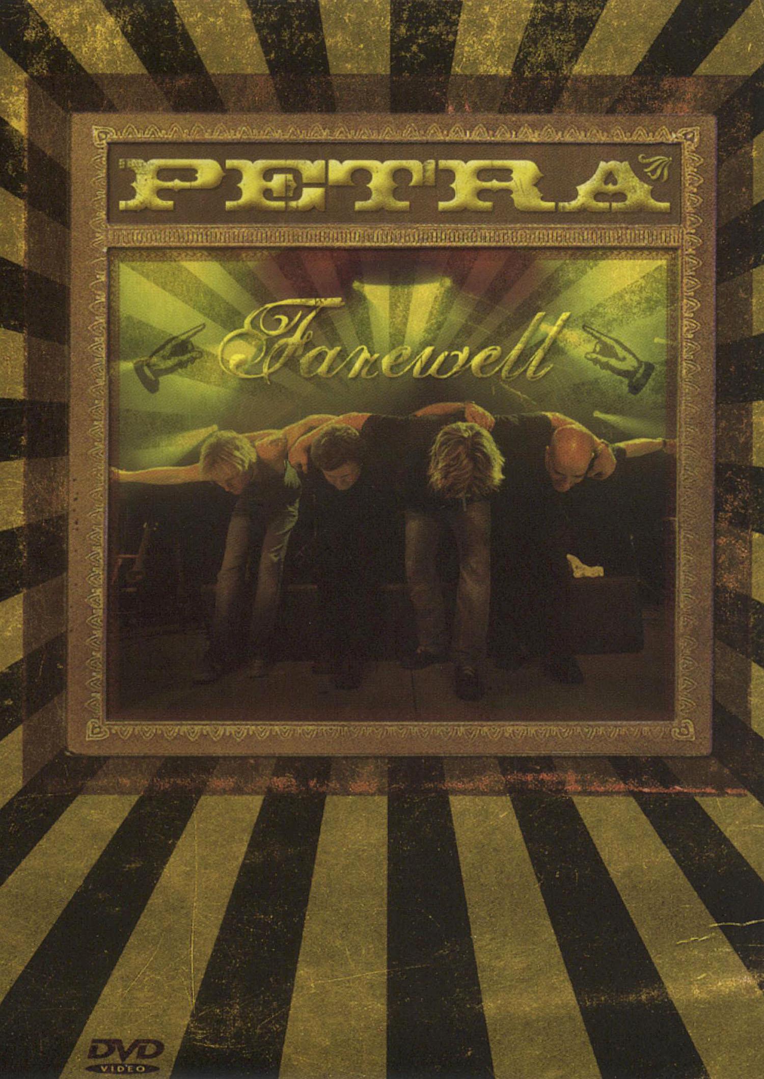 Petra: Farewell