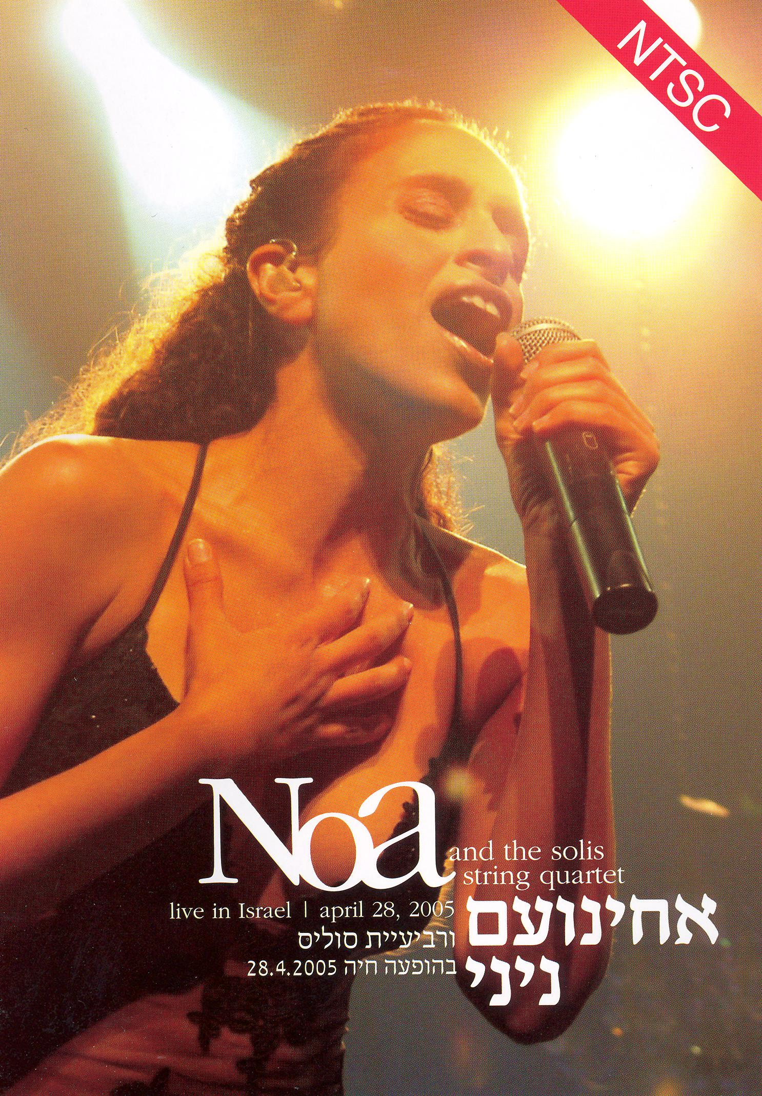 Noa and the Solis String Quartet: Live in Israel
