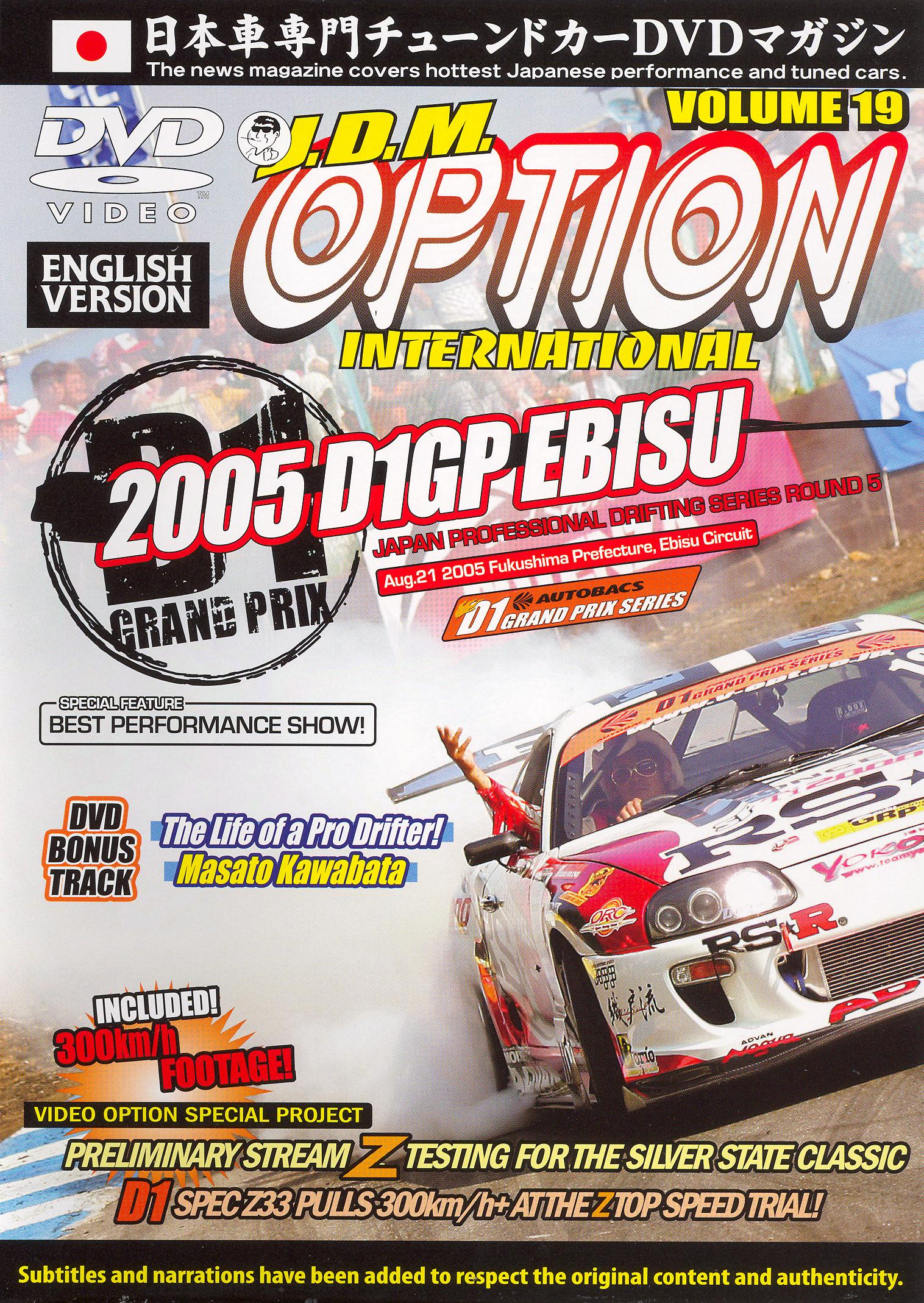 Top Speed Challenge of Fairlady Z's