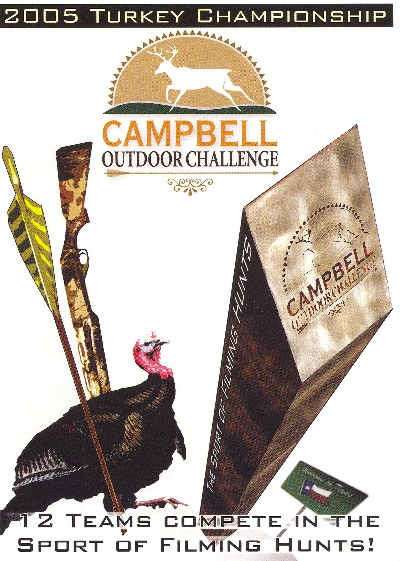 Campbell Outdoor Challenge 2005