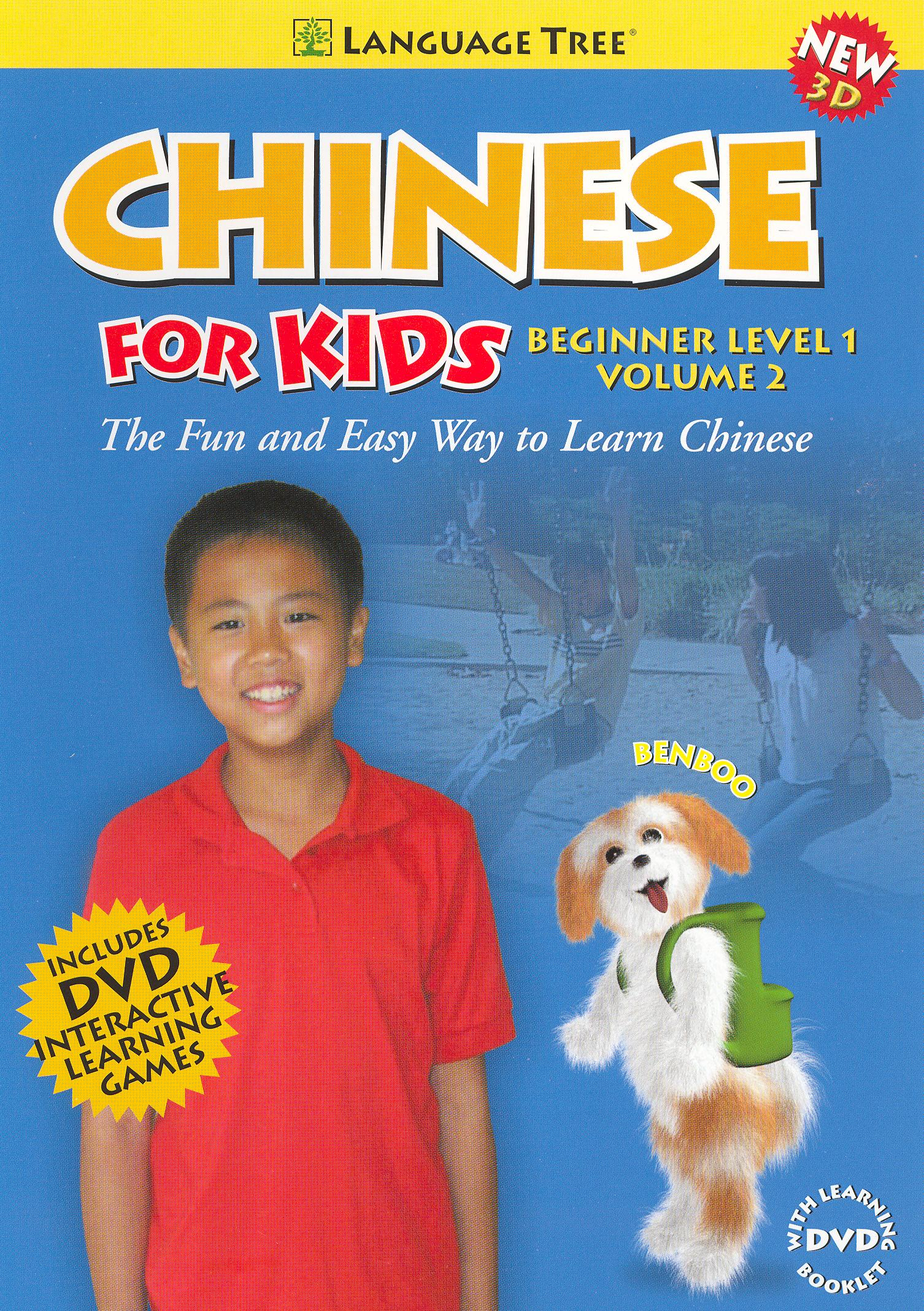Chinese for Kids, Vol. 2