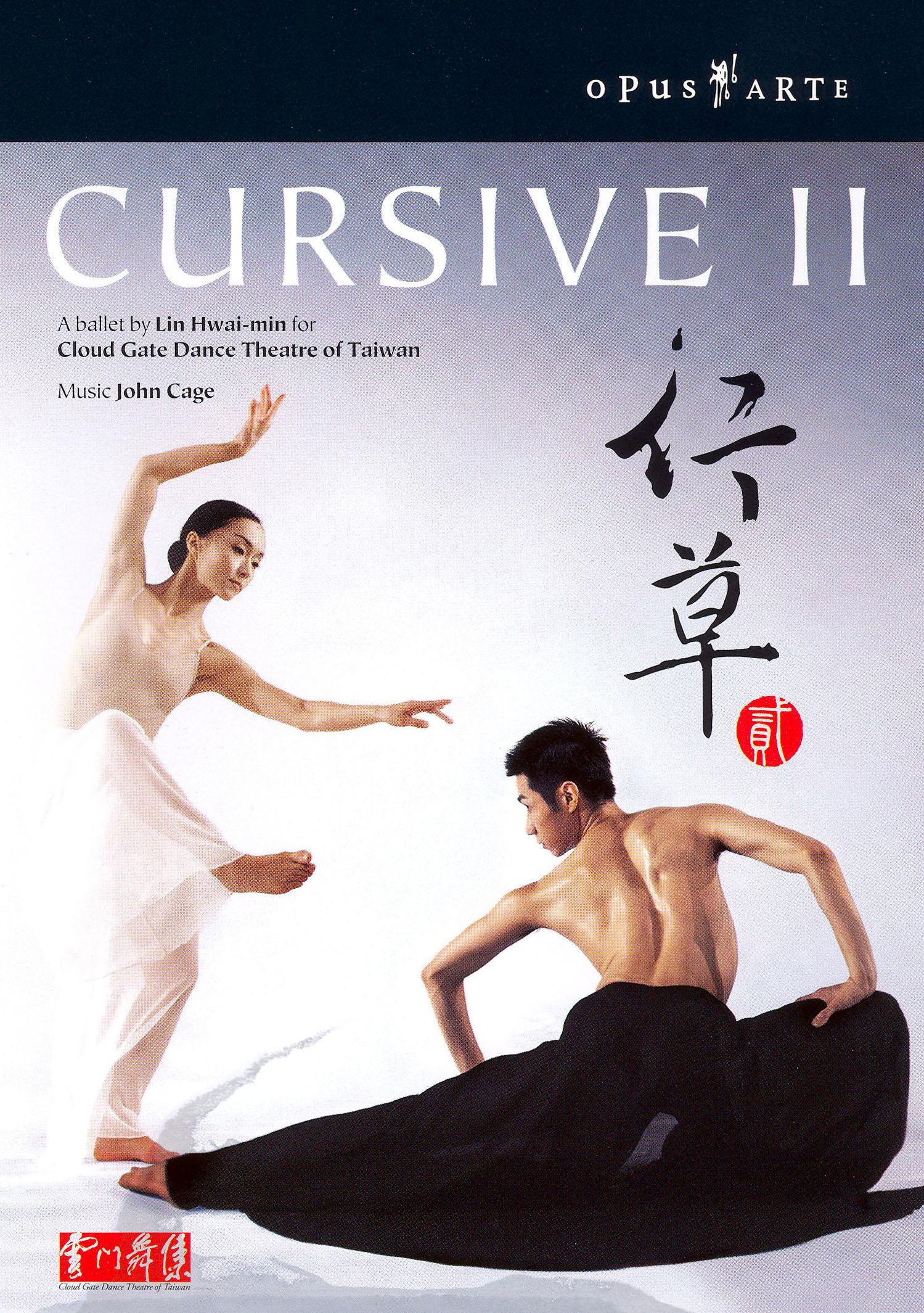 Cloud Gate Dance Theatre of Taiwan: Cursive II