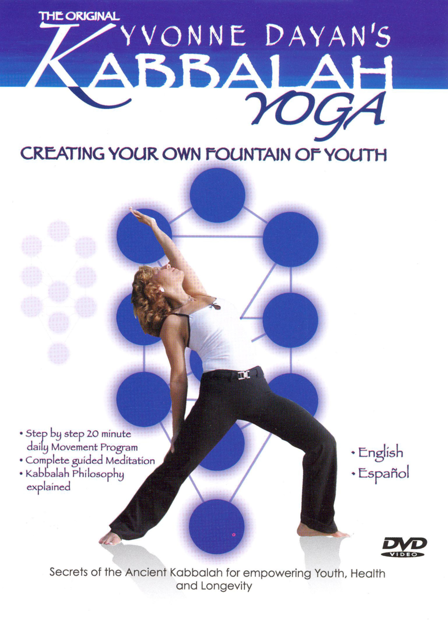 Kabbalah Yoga: Creating Your Own Fountain of Youth