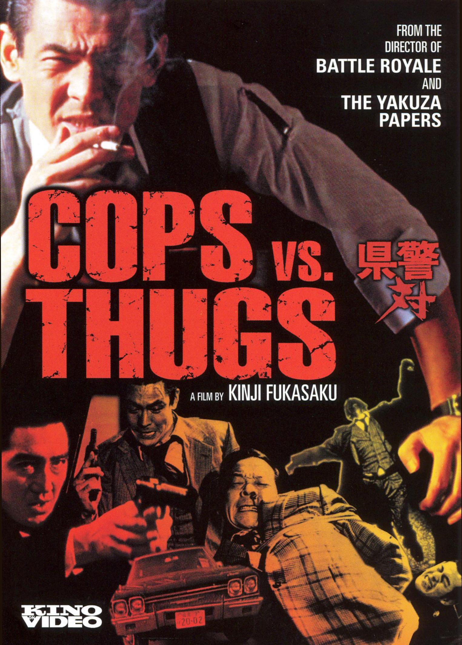Cops vs. Thugs