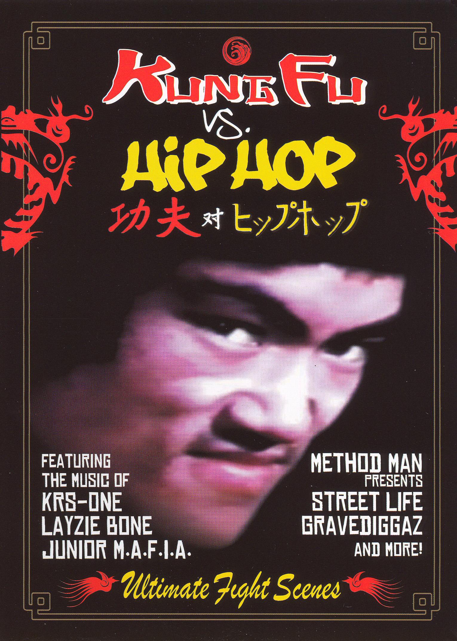 Kung Fu vs. Hip Hop