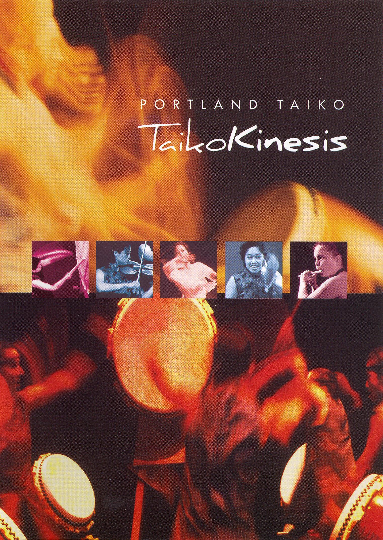 Portland Taiko: Taiko Kinesis