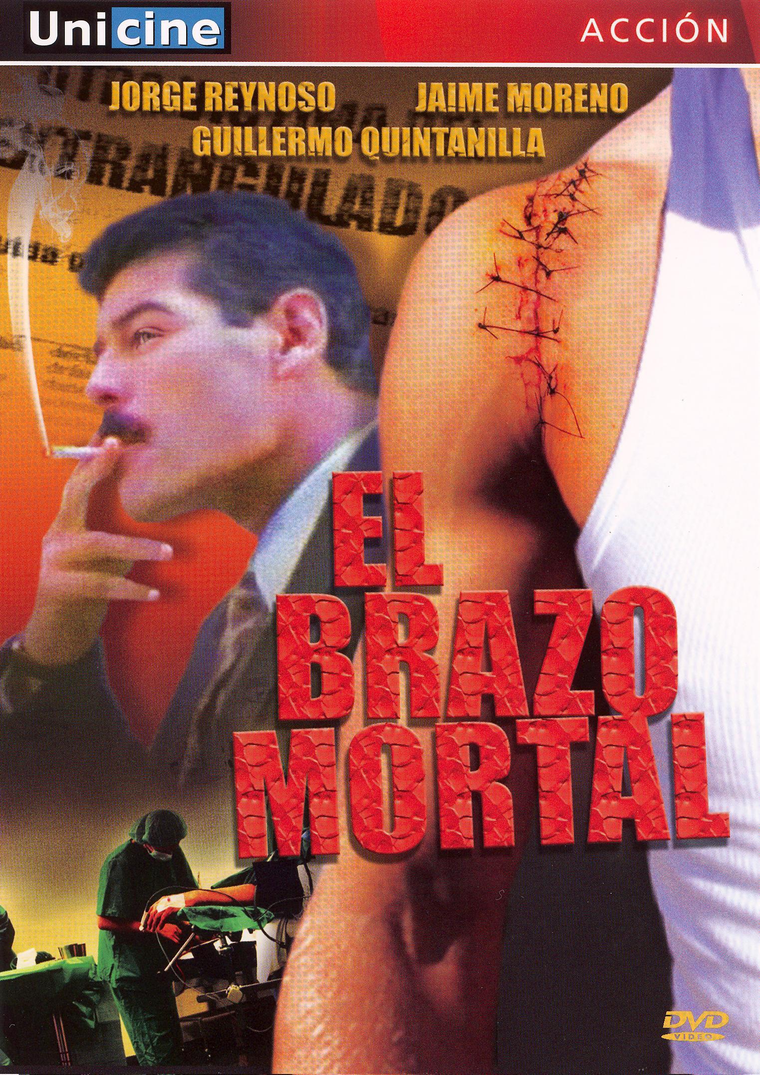El Brazo Mortal