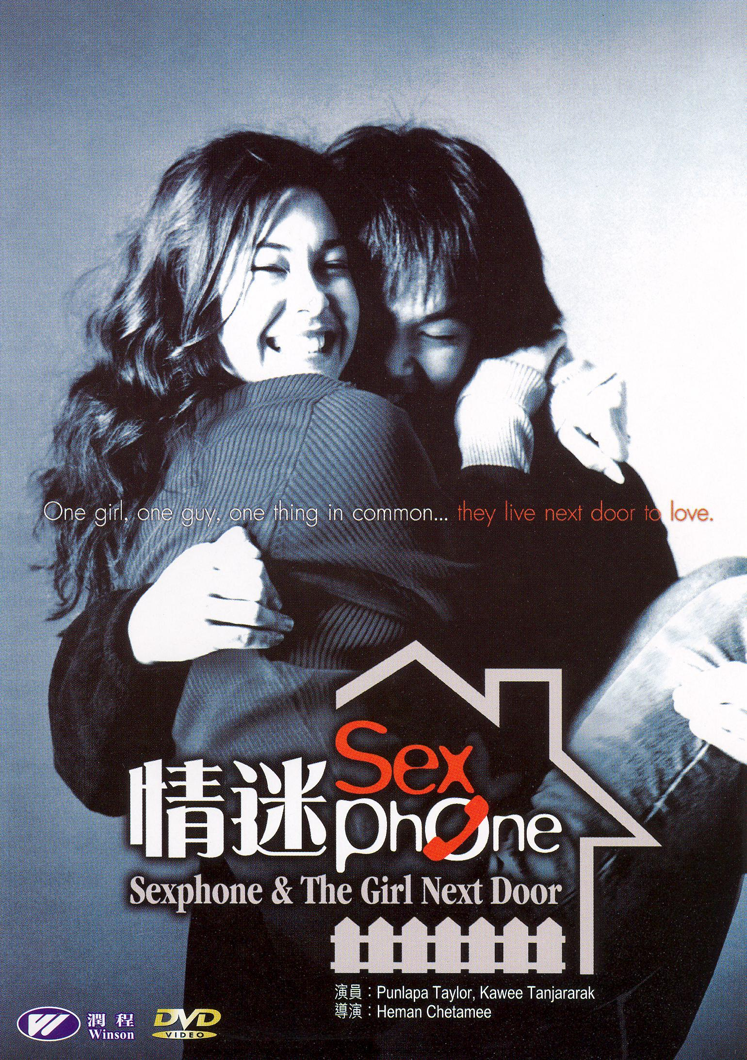 Sexphone and the Girl Next Door