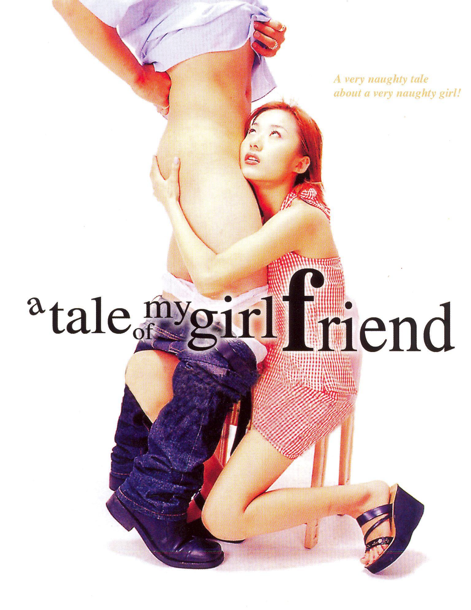 A Tale of My Girlfriend