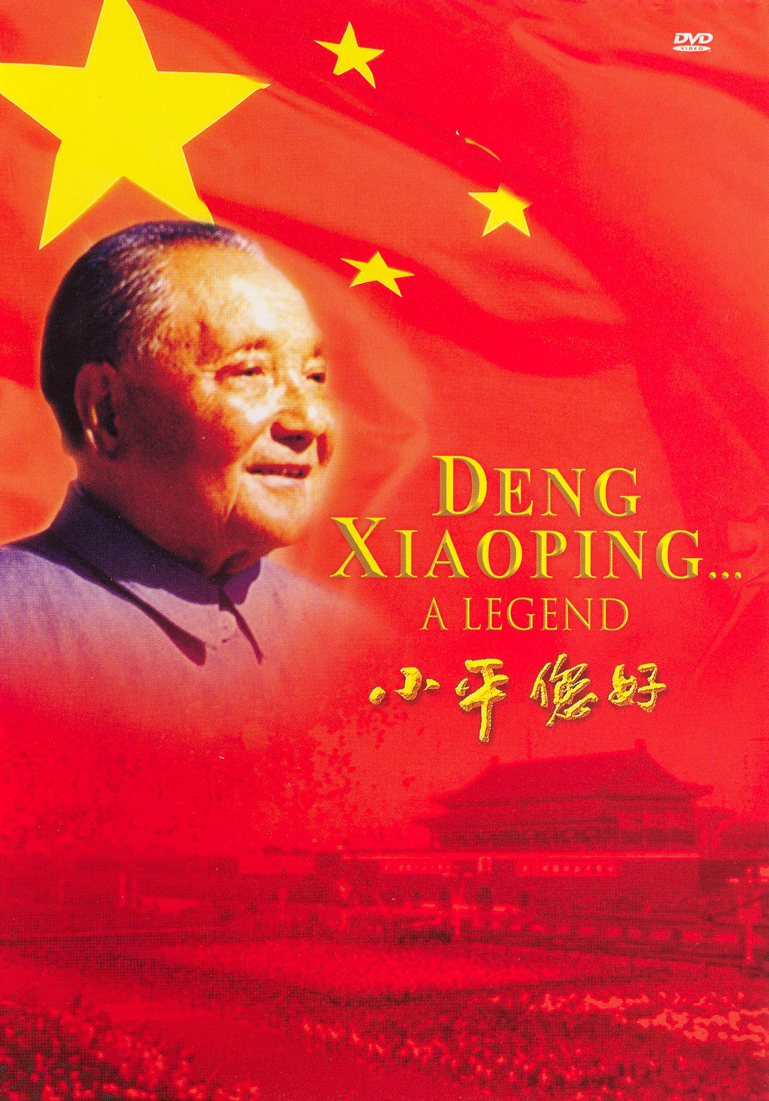 a biography of deng xiaopeng a leader of china Deng xiaoping also got the support of military leaders of northern and southern china with all this support, he convinced hua guofeng, the premier of china, to i was stumbling through the shelves looking for a biography about a famous person i started going through each biography alphabetically.