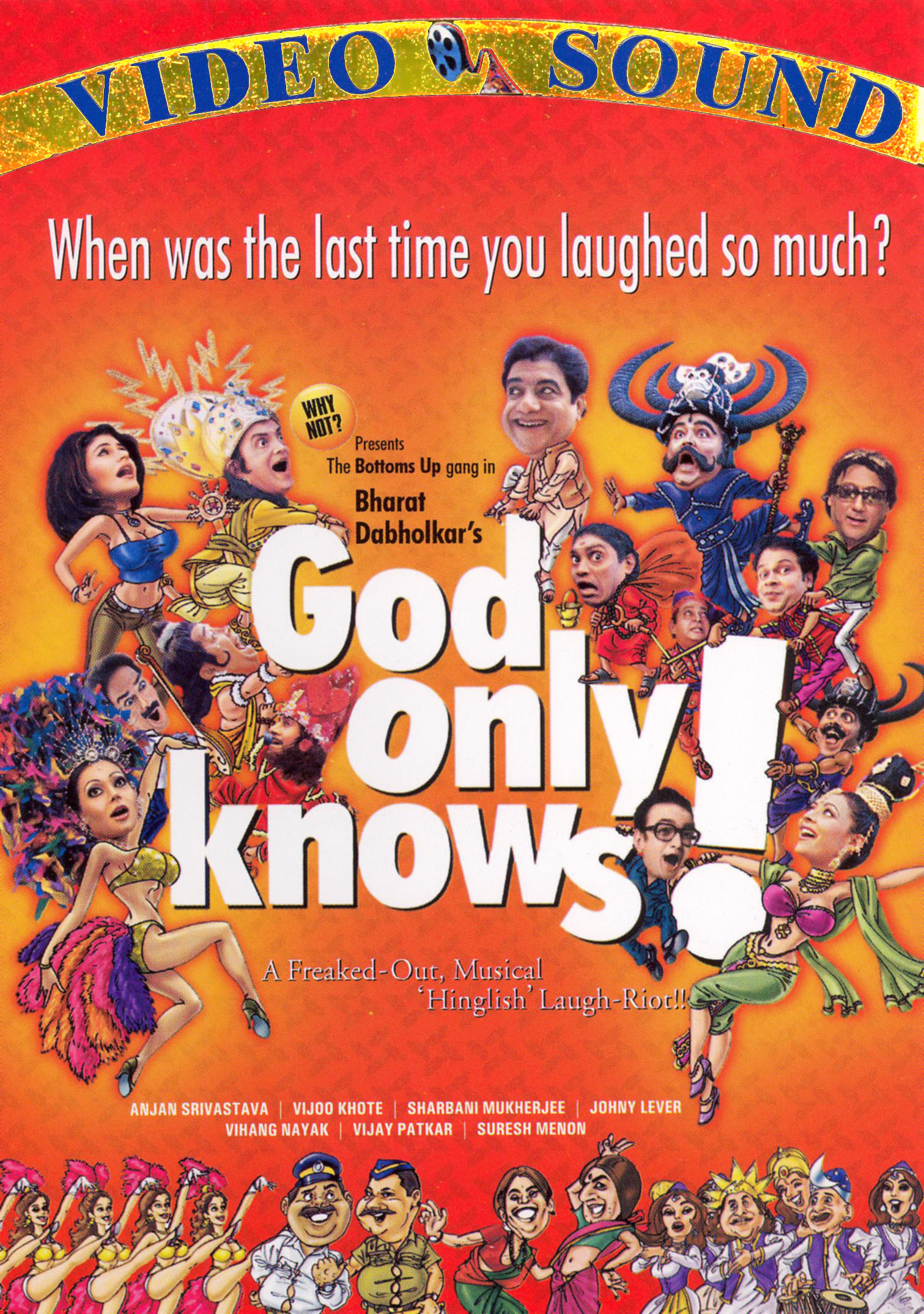 God only knows (2004) DvDRip 720p Hindi x264