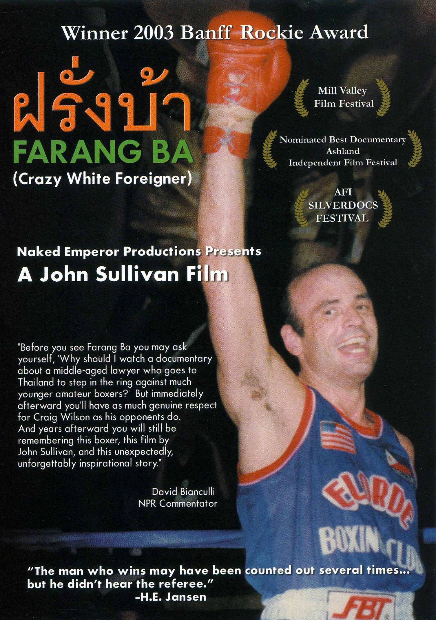 Crazy White Foreigner (2002)