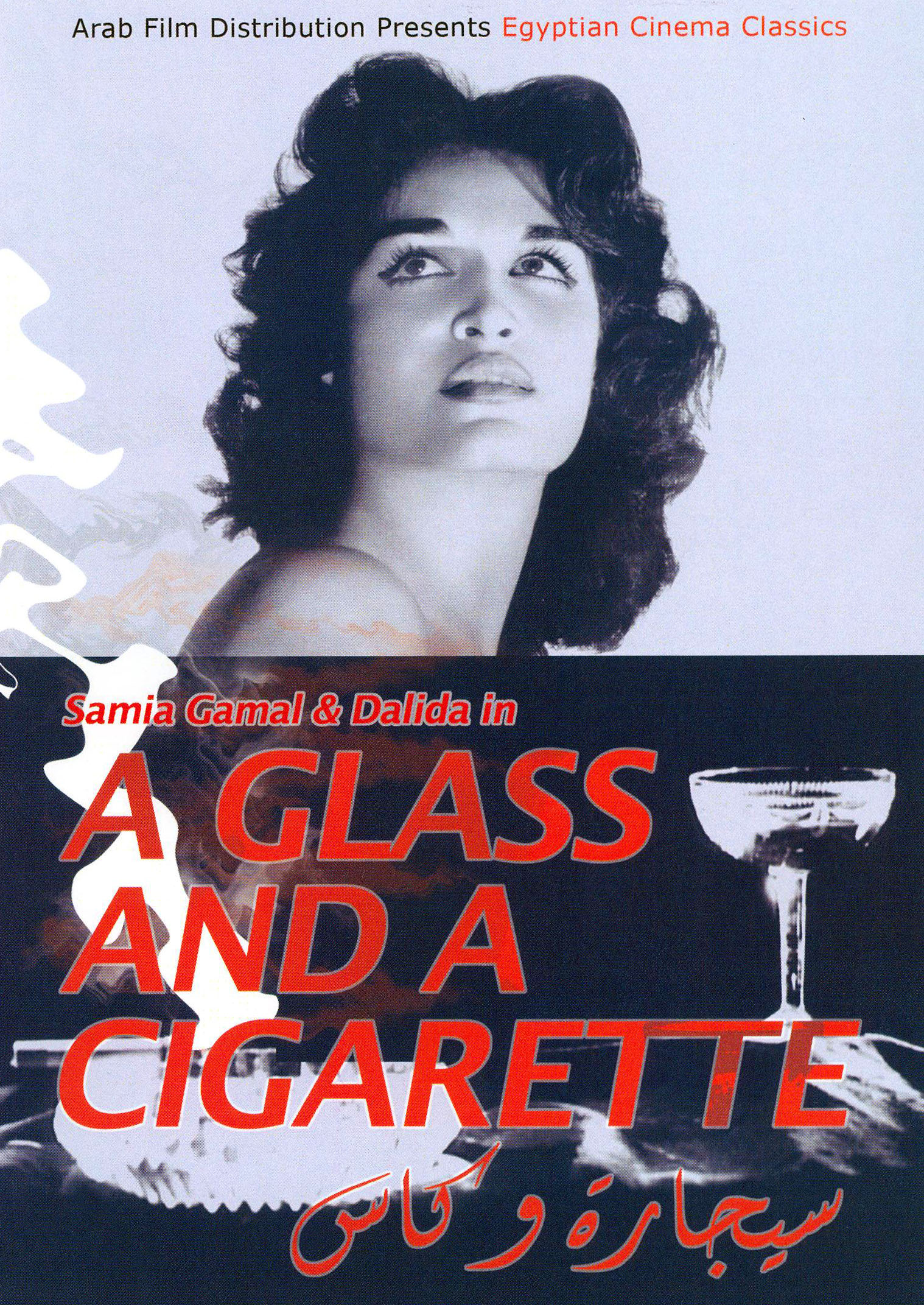 A Glass and a Cigarette