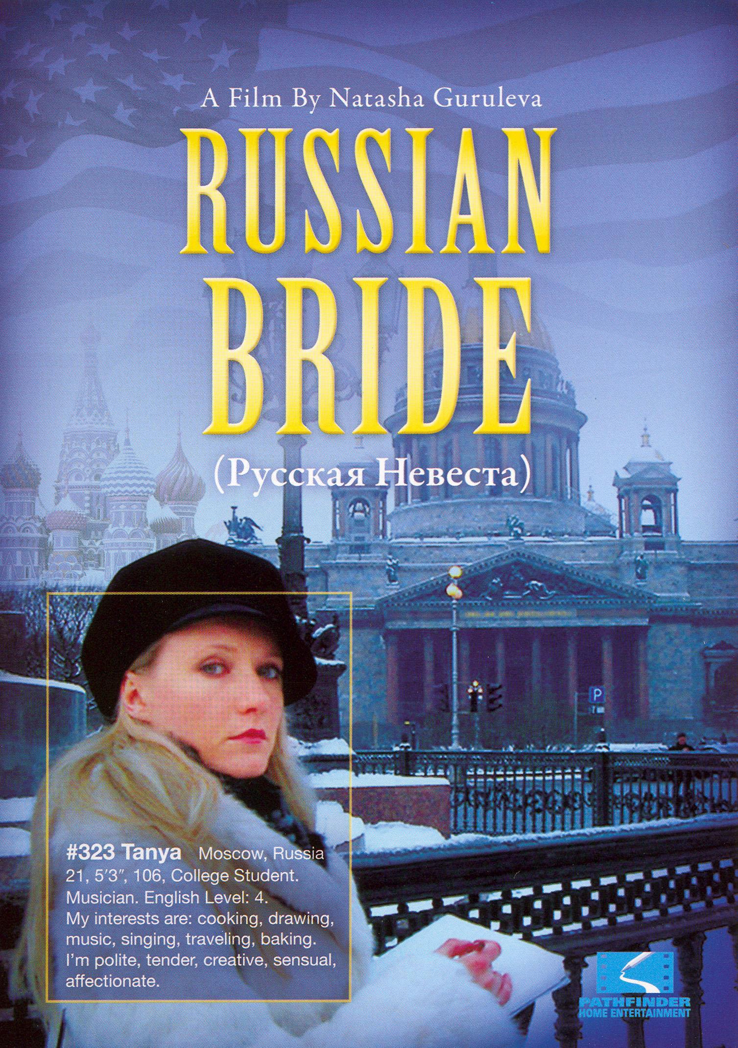 Beauty Russian Bride Overview Allmovie 17