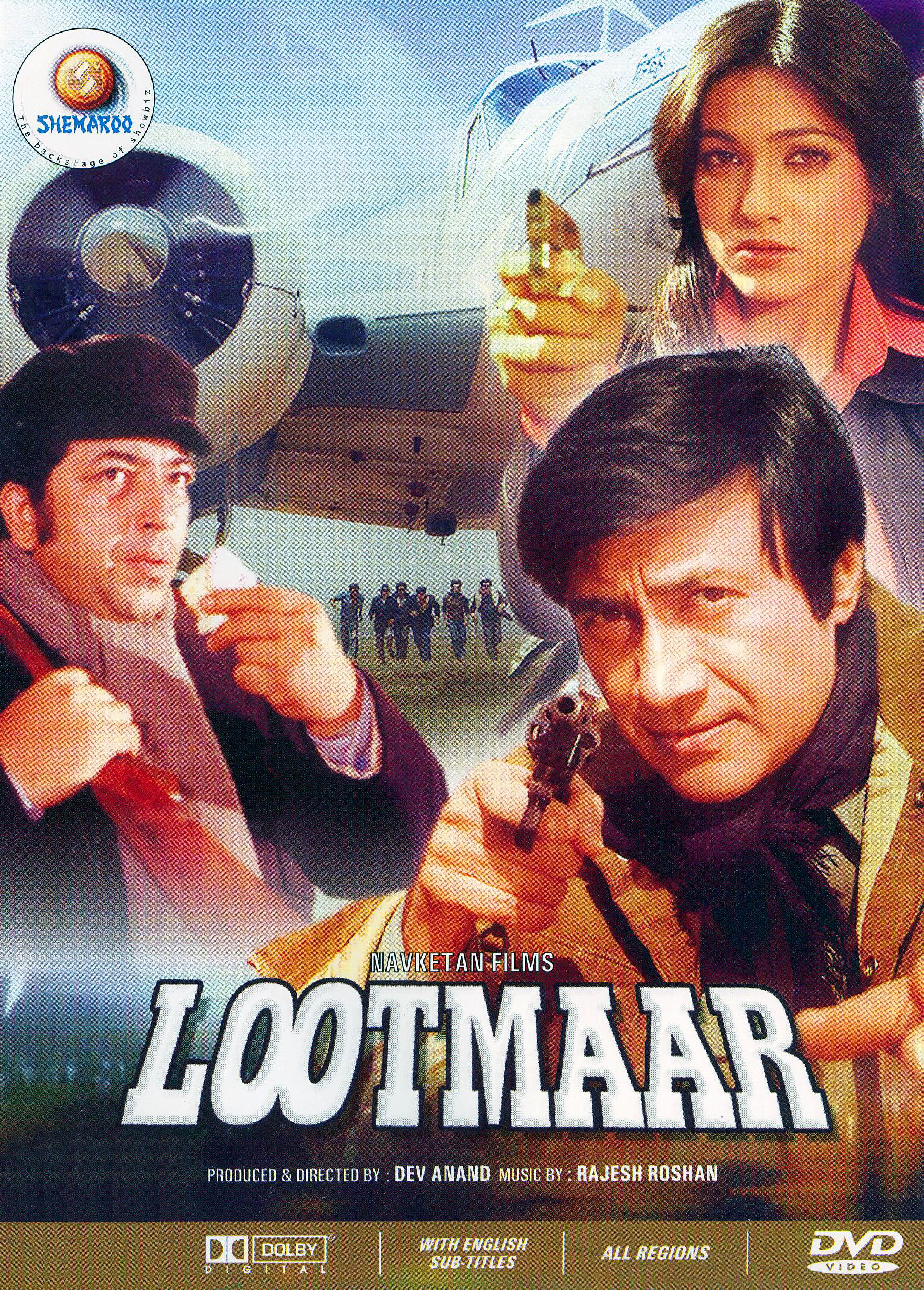 Yaariyan Hindi Movie Poster Lootmaar (1980) - Dev ...
