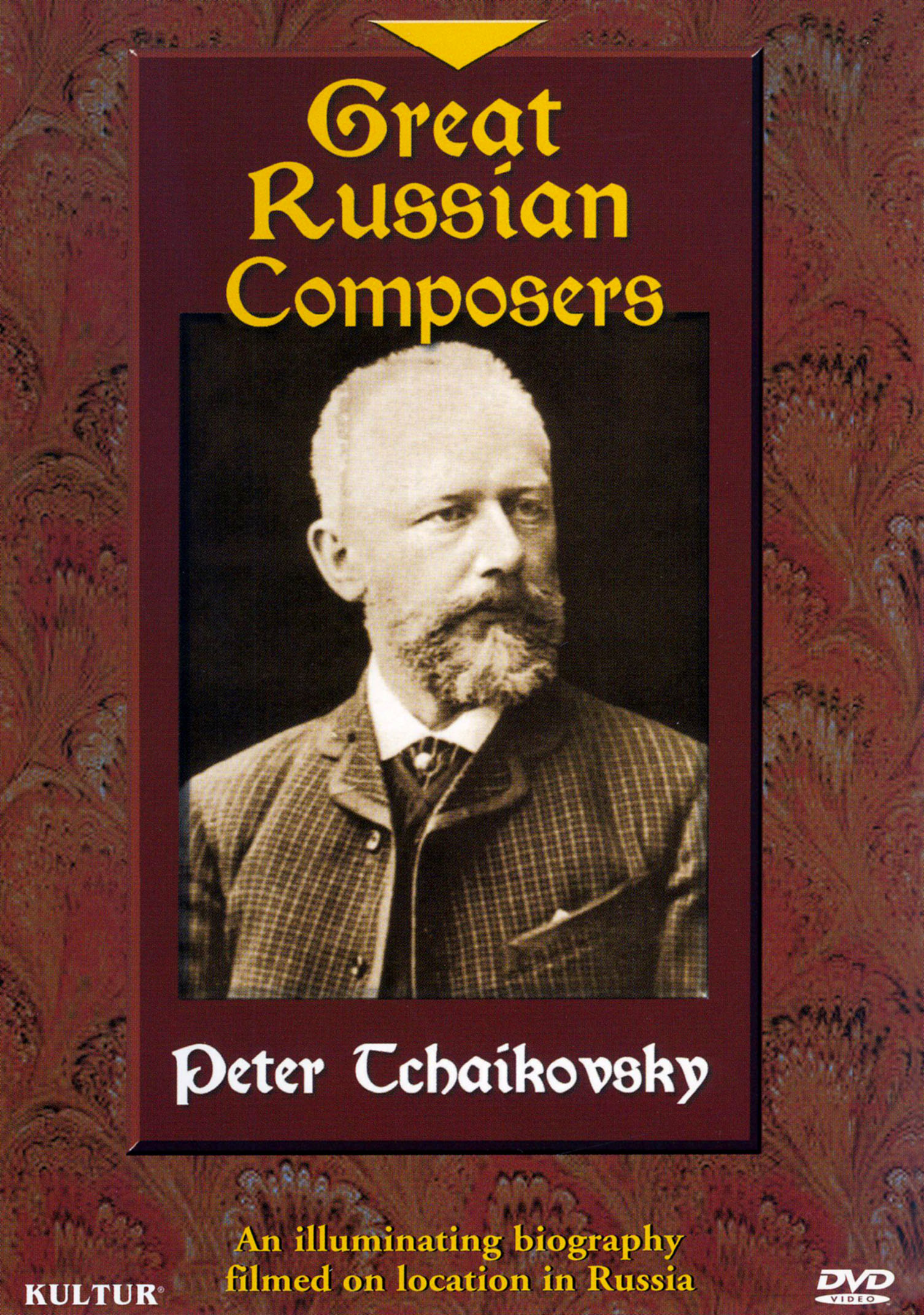 the life and times of peter tchaikovsky