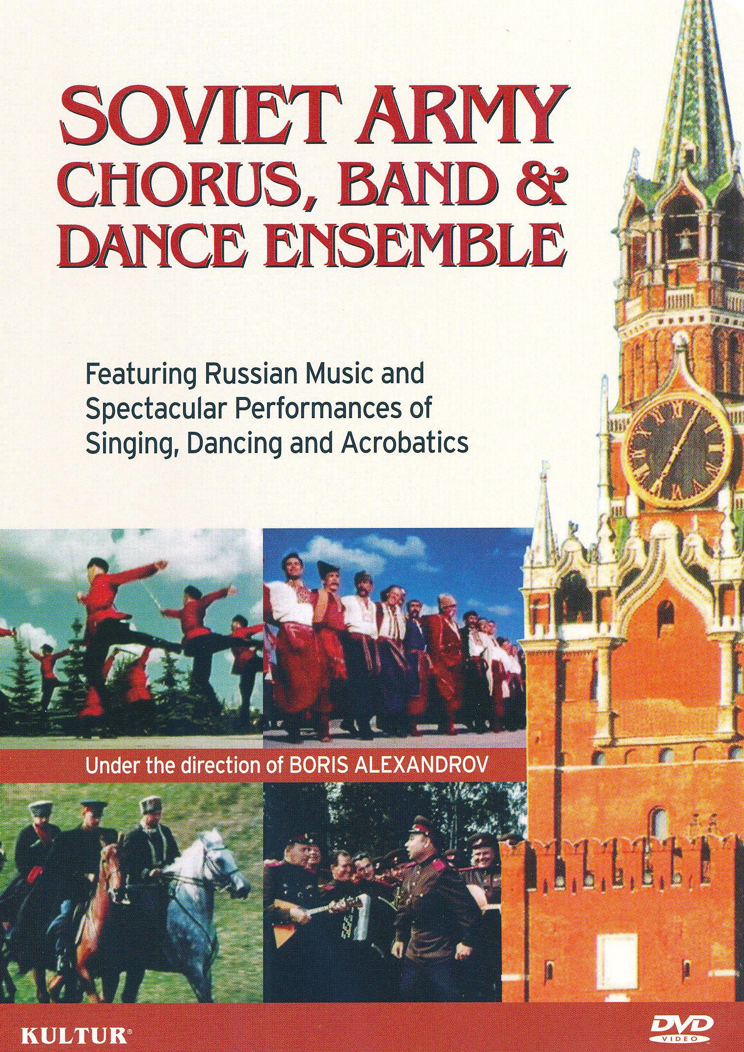 Soviet Army Chorus, Band, and Dance Ensemble