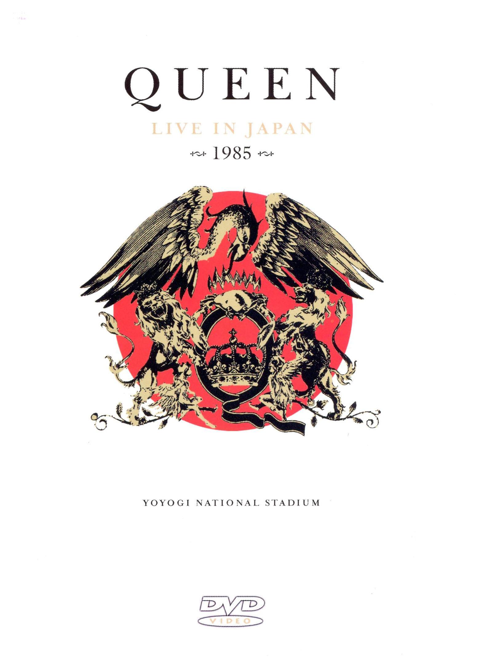 Queen: Live in Japan